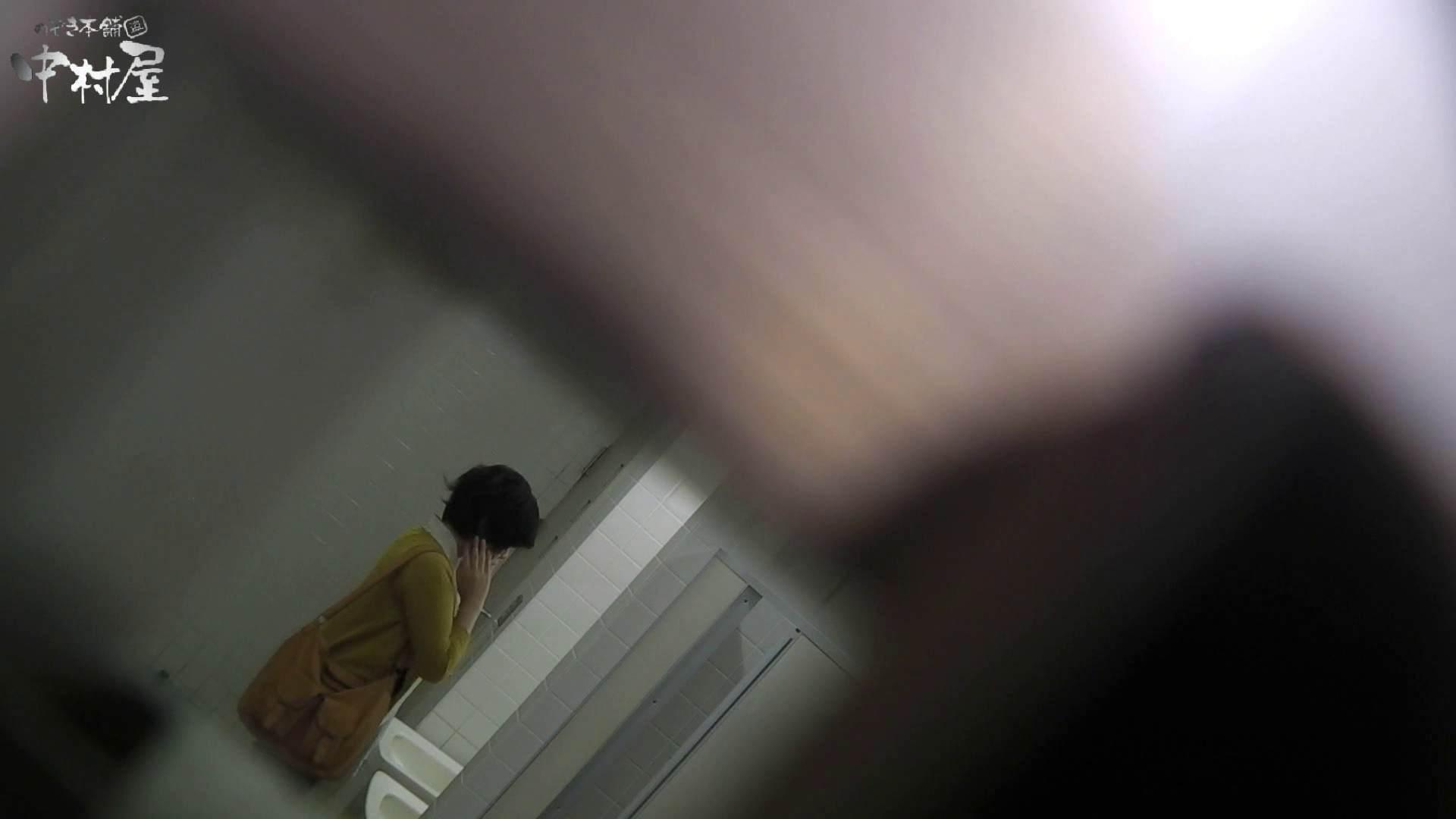 vol.54 命がけ潜伏洗面所! ヲリモノとろりん後編 プライベート アダルト動画キャプチャ 93連発 75