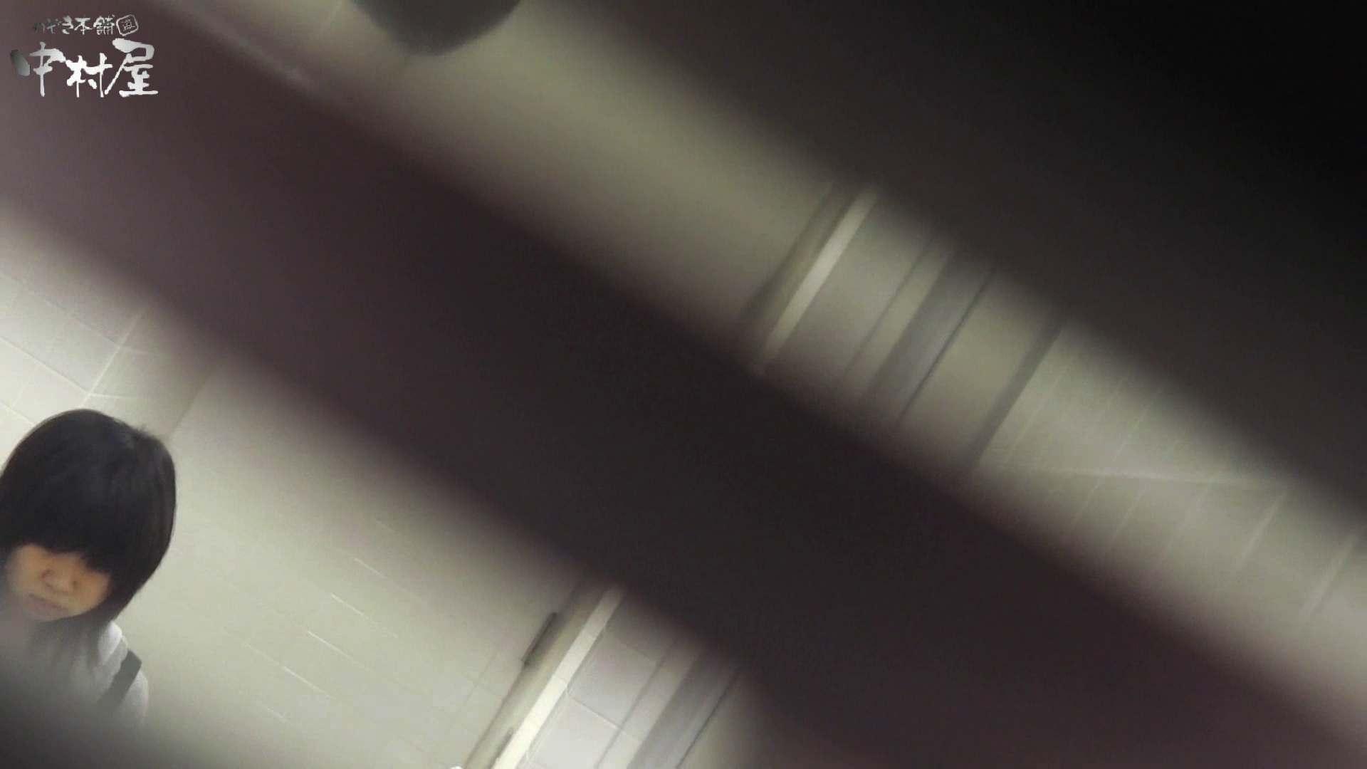 vol.54 命がけ潜伏洗面所! ヲリモノとろりん後編 プライベート アダルト動画キャプチャ 93連発 83