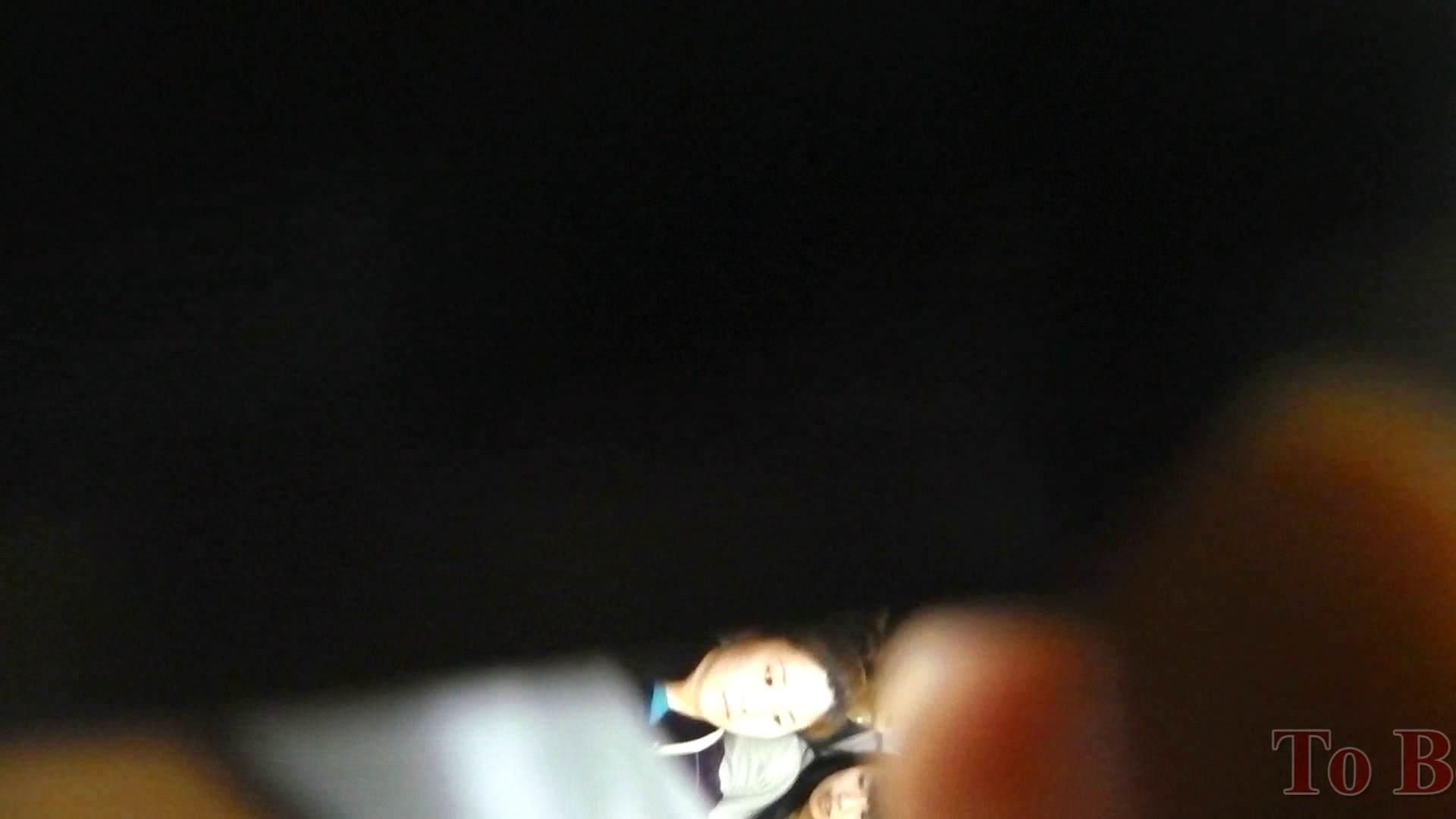お市さんの「お尻丸出しジャンボリー」No.02 盗撮 オメコ動画キャプチャ 41連発 10