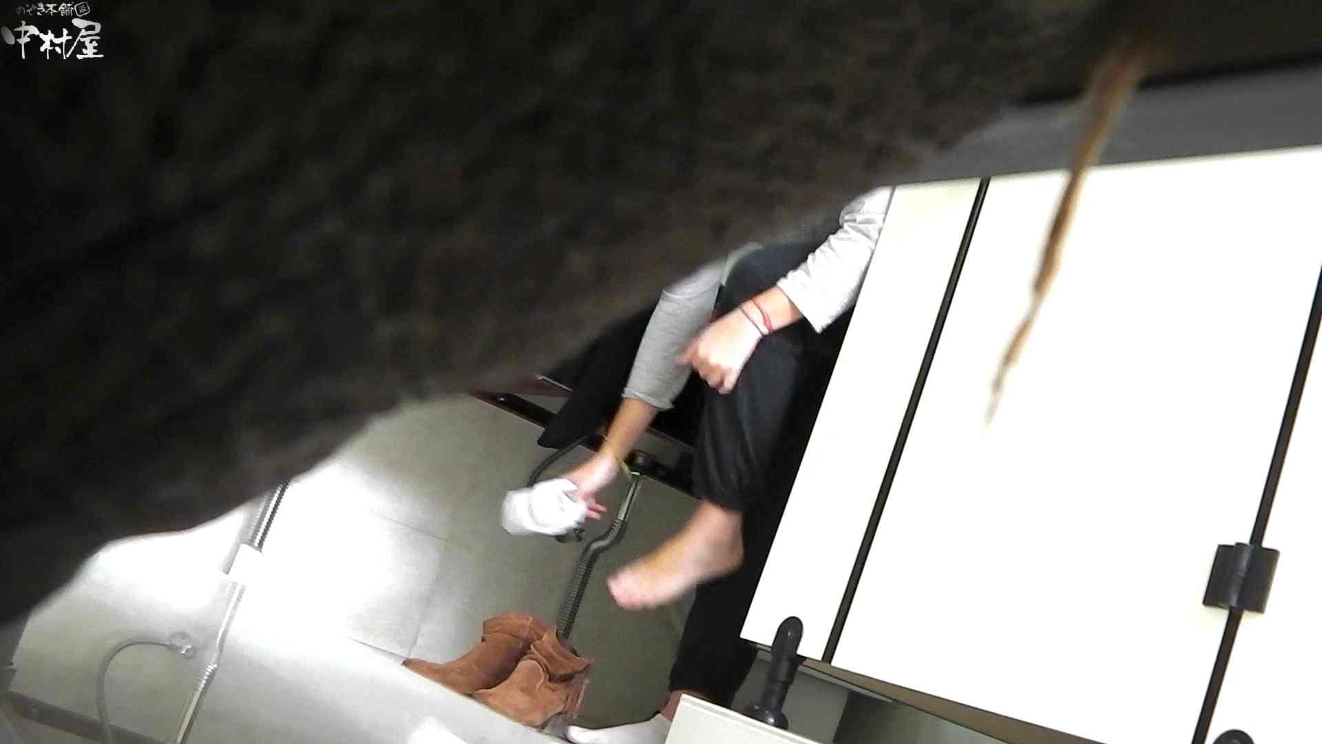 お市さんの「お尻丸出しジャンボリー」No.03 黒人 セックス無修正動画無料 61連発 21