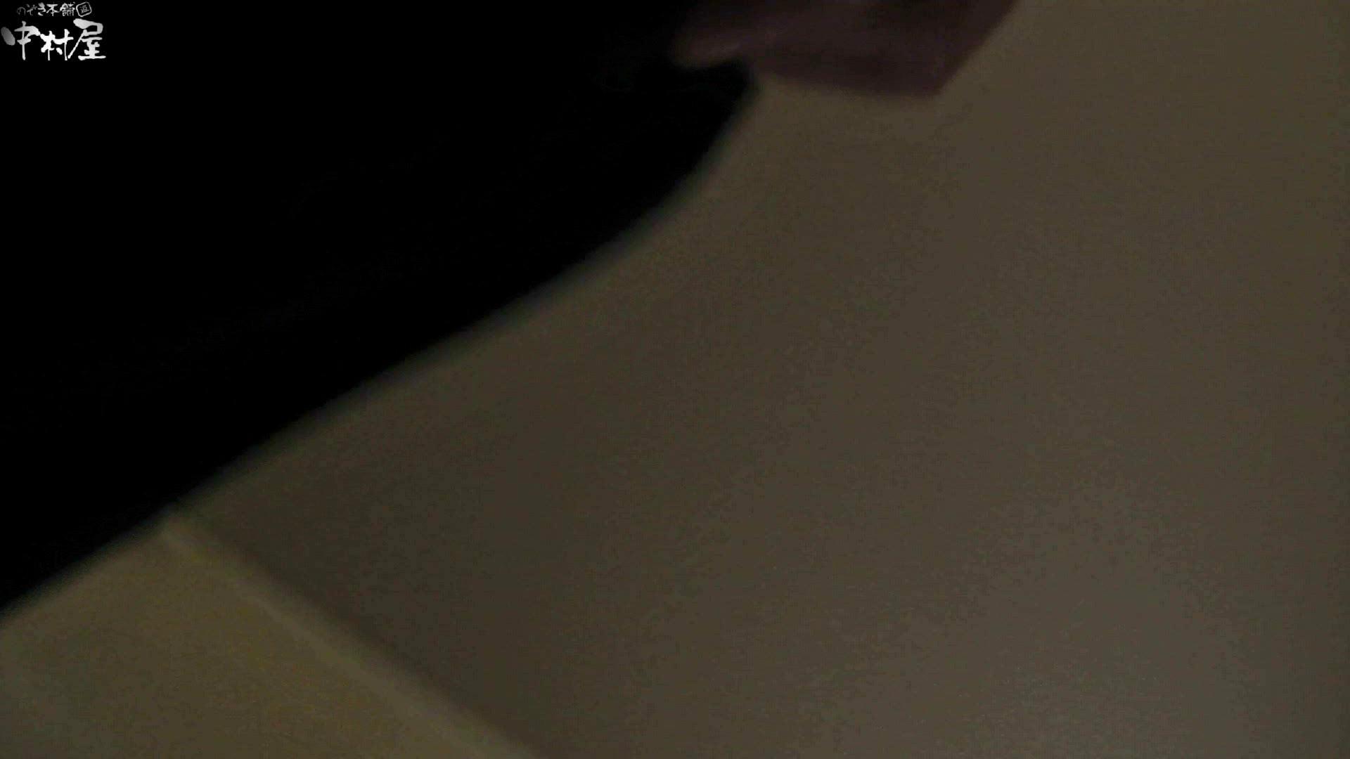 お市さんの「お尻丸出しジャンボリー」No.03 盗撮 盗み撮り動画キャプチャ 61連発 24