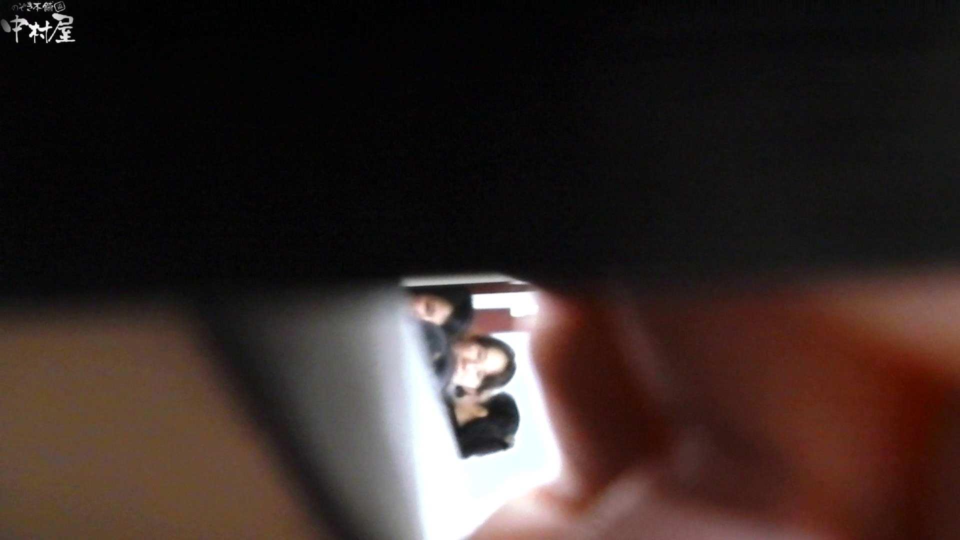 お市さんの「お尻丸出しジャンボリー」No.03 和式 SEX無修正画像 61連発 30