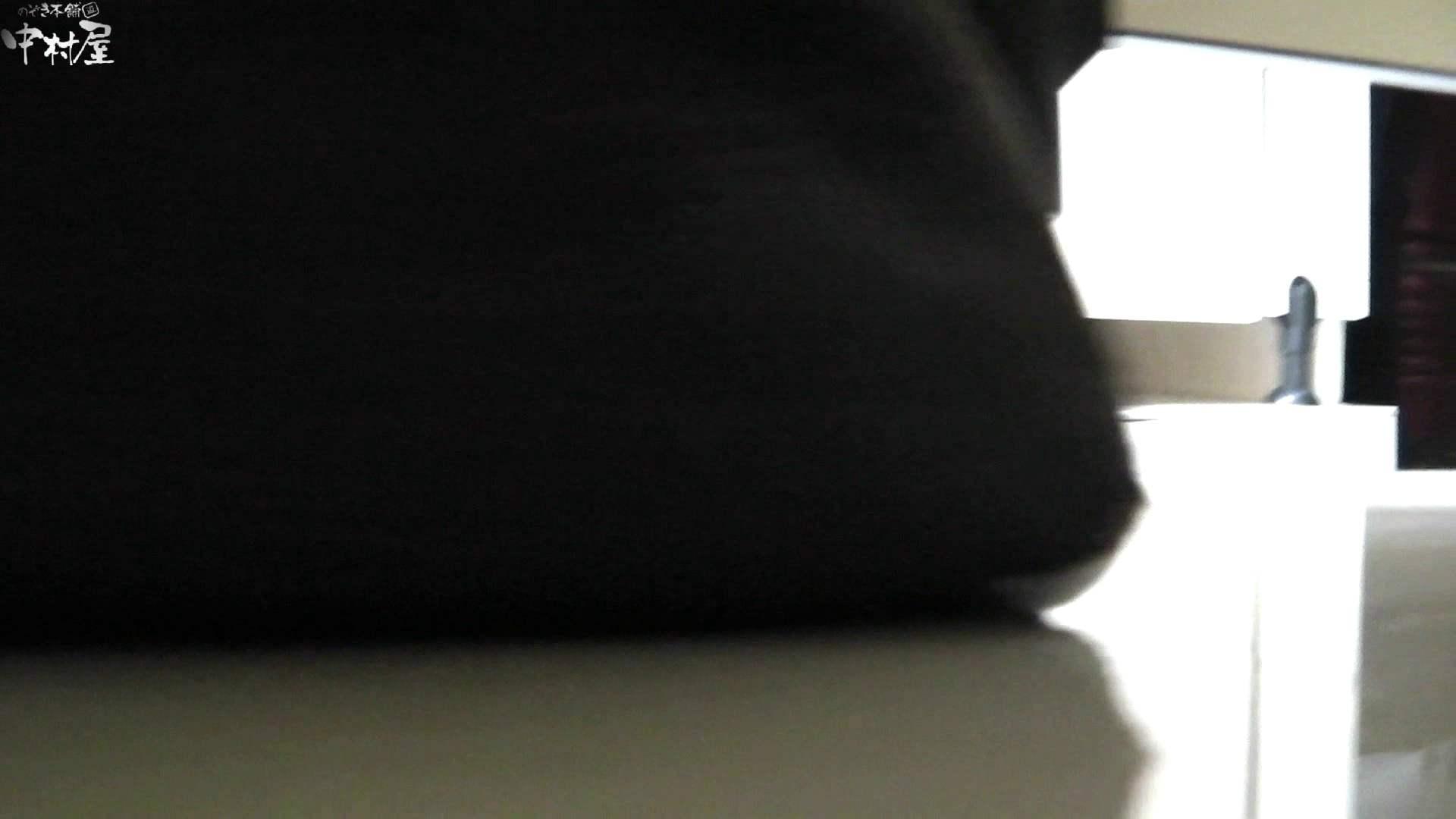お市さんの「お尻丸出しジャンボリー」No.03 排泄 われめAV動画紹介 61連発 40
