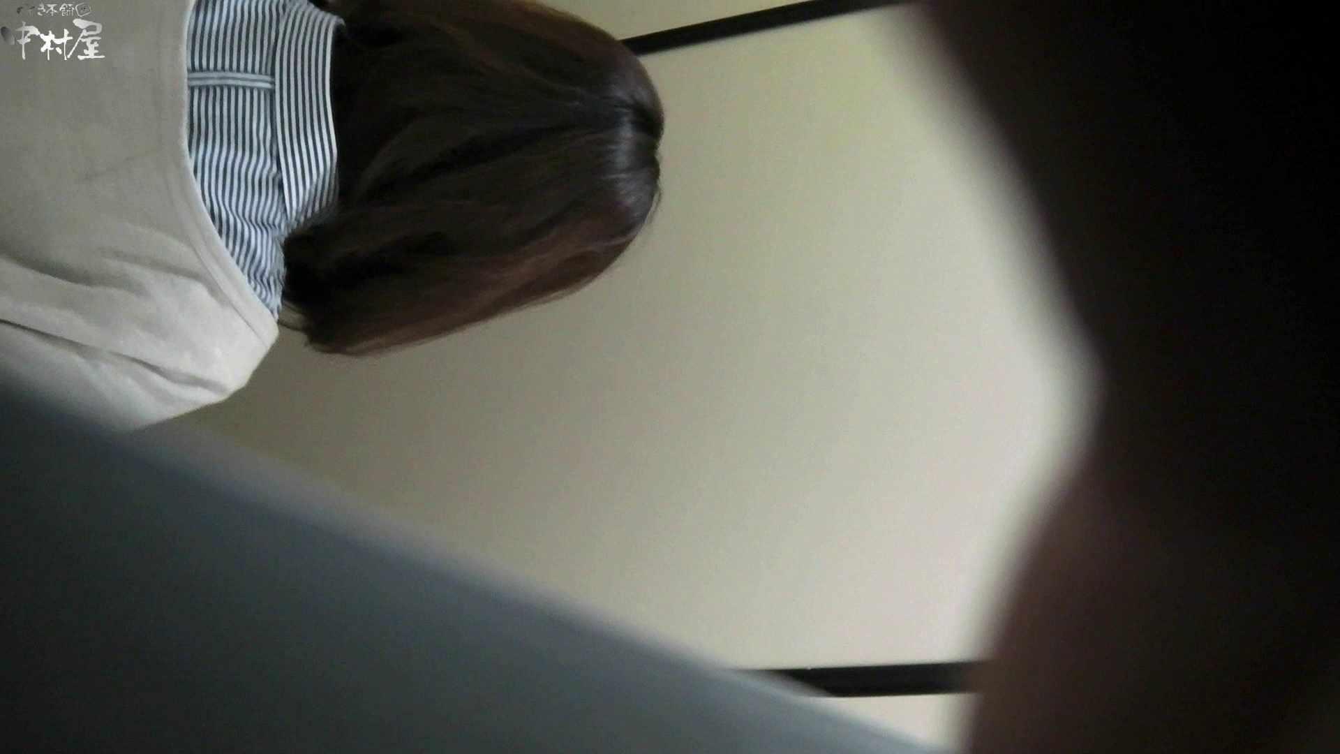 お市さんの「お尻丸出しジャンボリー」No.03 盗撮 盗み撮り動画キャプチャ 61連発 46