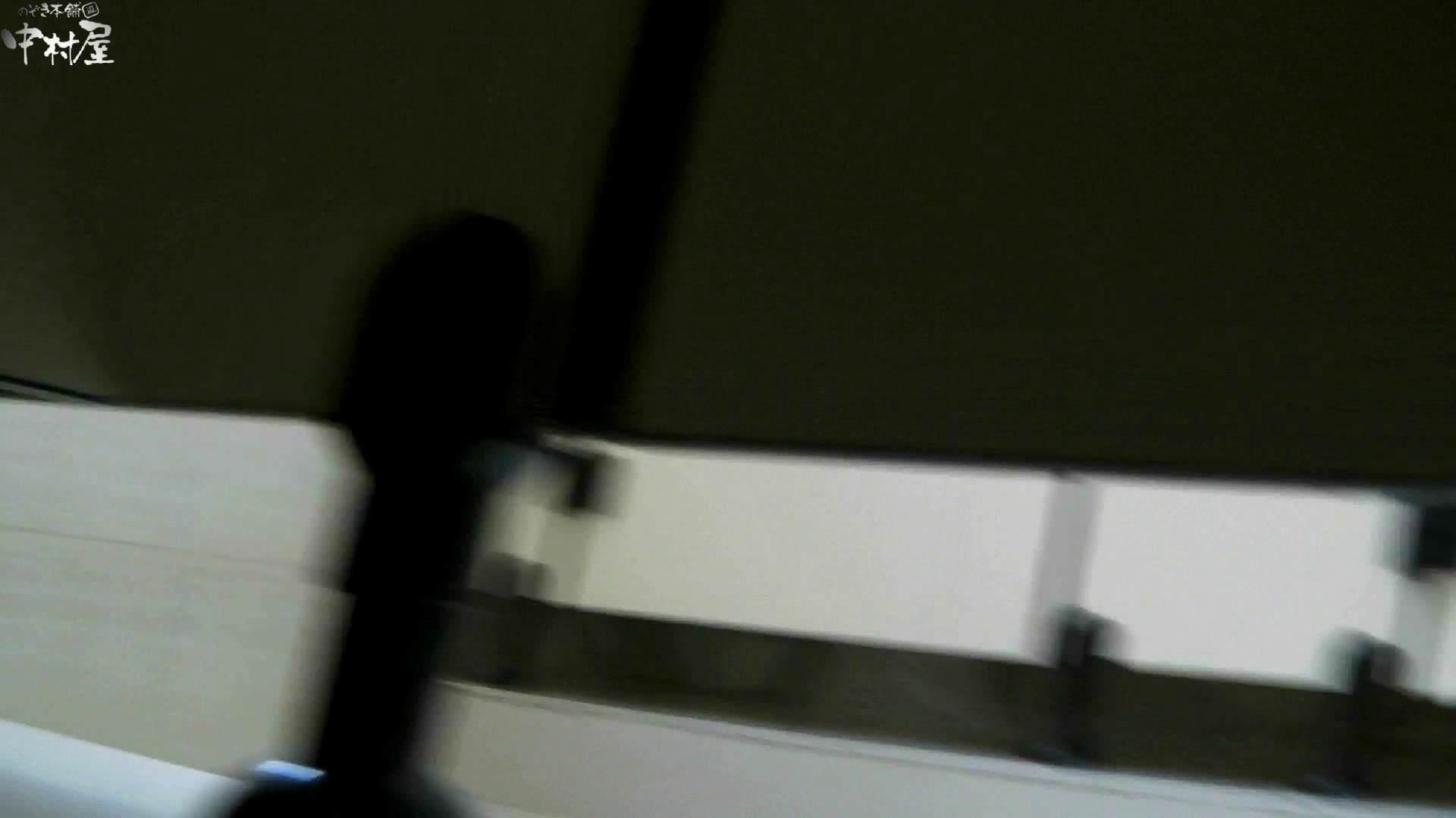 お市さんの「お尻丸出しジャンボリー」No.03 排泄 われめAV動画紹介 61連発 51