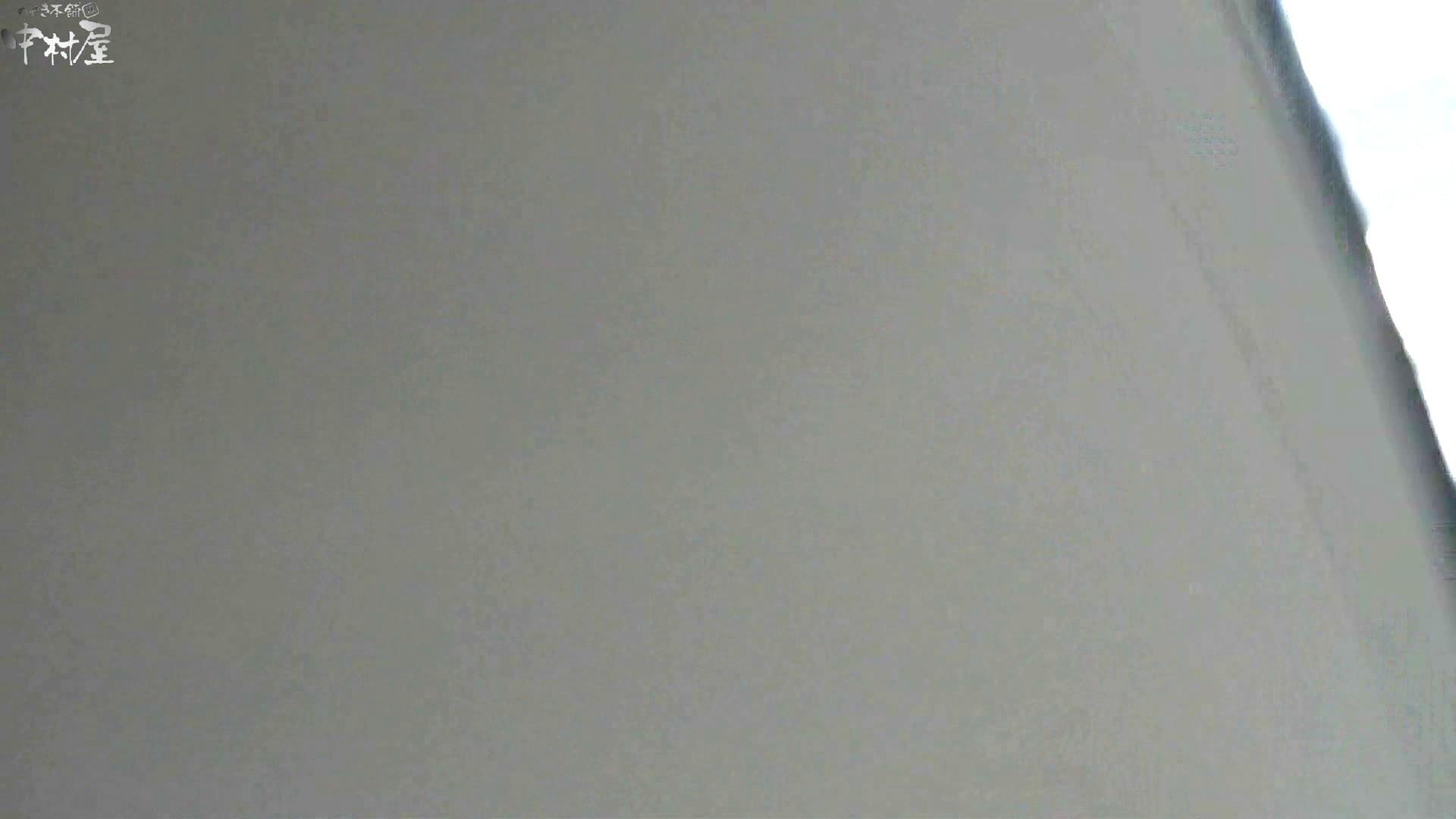 お市さんの「お尻丸出しジャンボリー」No.03 潜入 盗み撮り動画キャプチャ 61連発 59