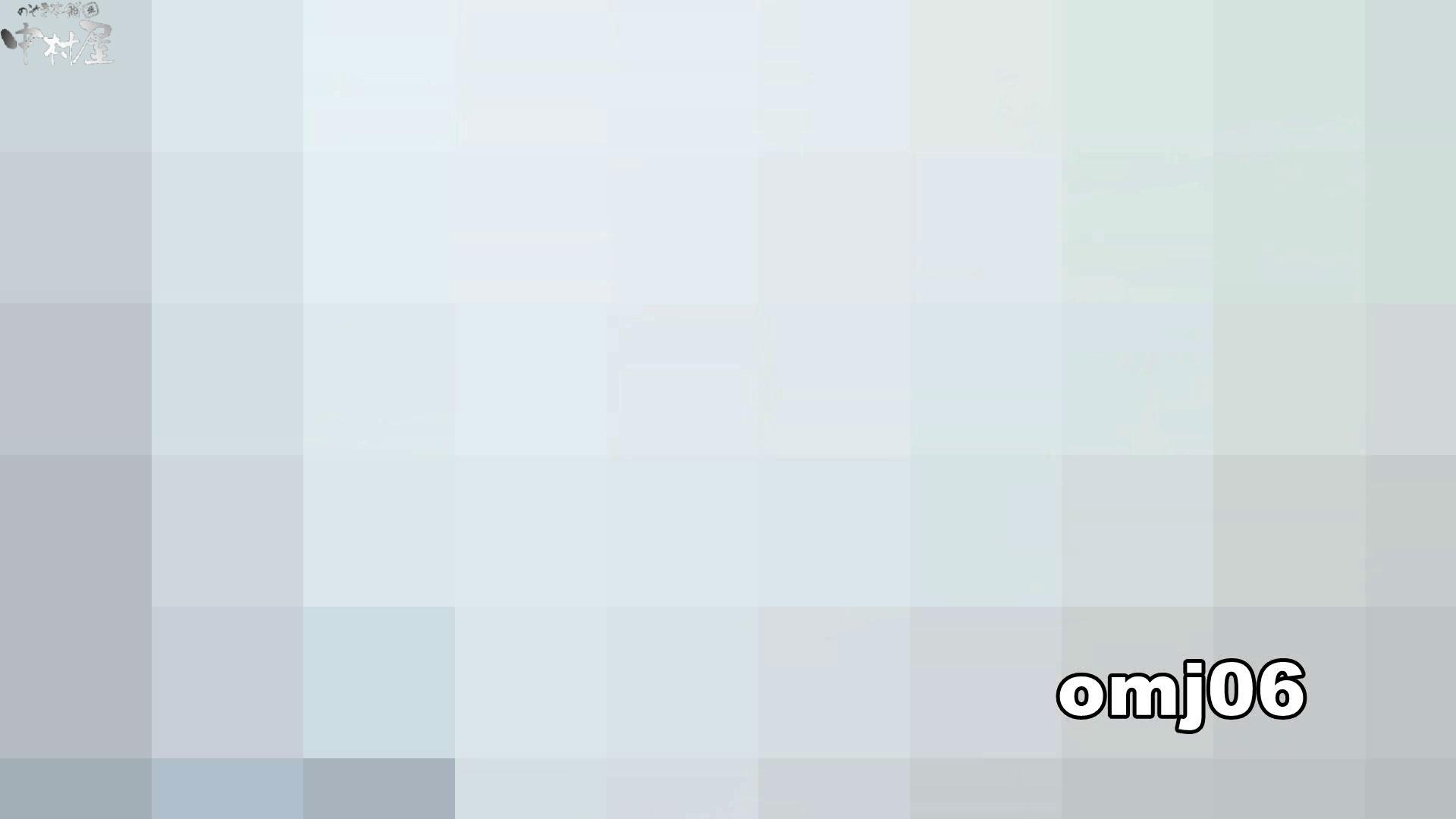 お市さんの「お尻丸出しジャンボリー」No.06 盗撮 隠し撮りオマンコ動画紹介 77連発 10