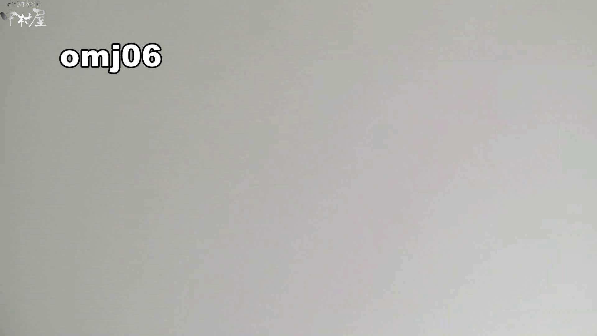 お市さんの「お尻丸出しジャンボリー」No.06 盗撮 隠し撮りオマンコ動画紹介 77連発 18
