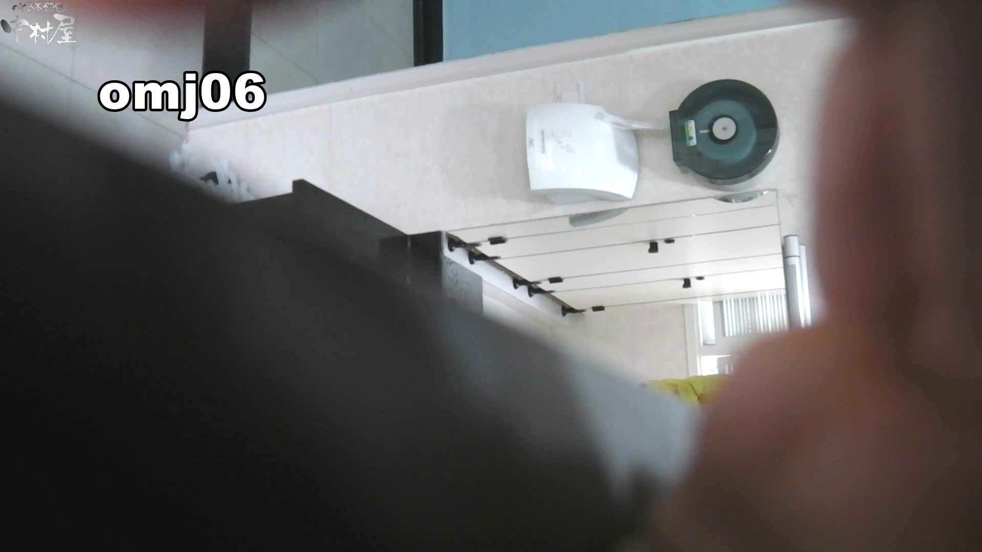 お市さんの「お尻丸出しジャンボリー」No.06 潜入 セックス無修正動画無料 77連発 19