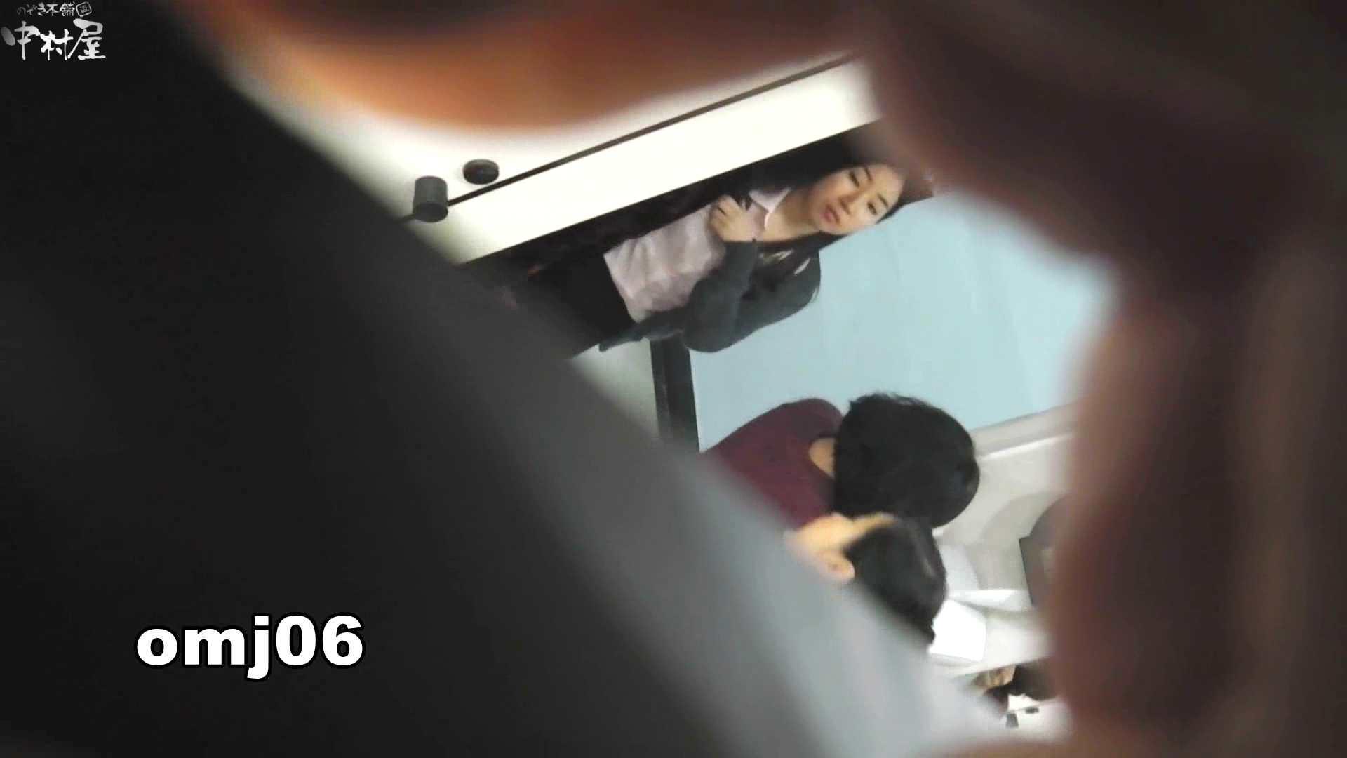 お市さんの「お尻丸出しジャンボリー」No.06 盗撮 隠し撮りオマンコ動画紹介 77連発 26