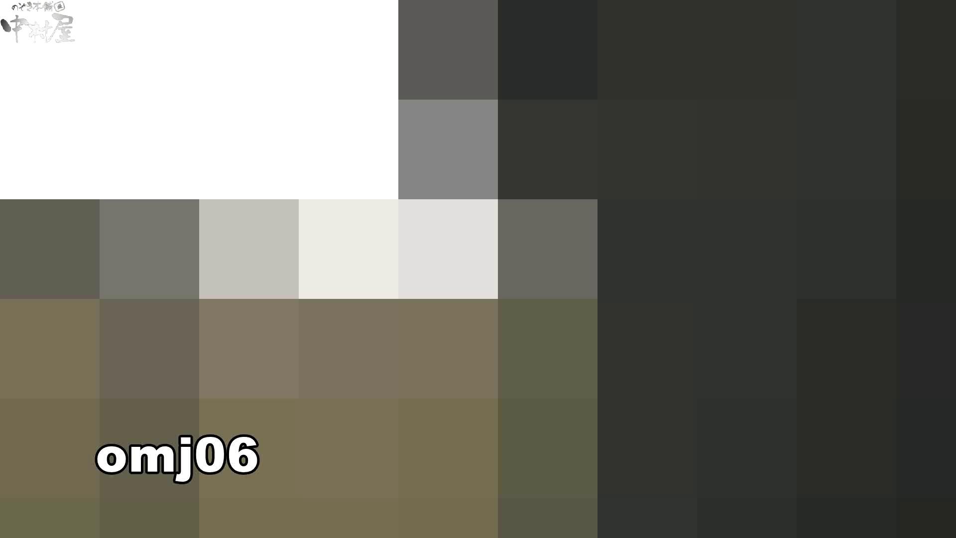お市さんの「お尻丸出しジャンボリー」No.06 潜入 セックス無修正動画無料 77連発 27