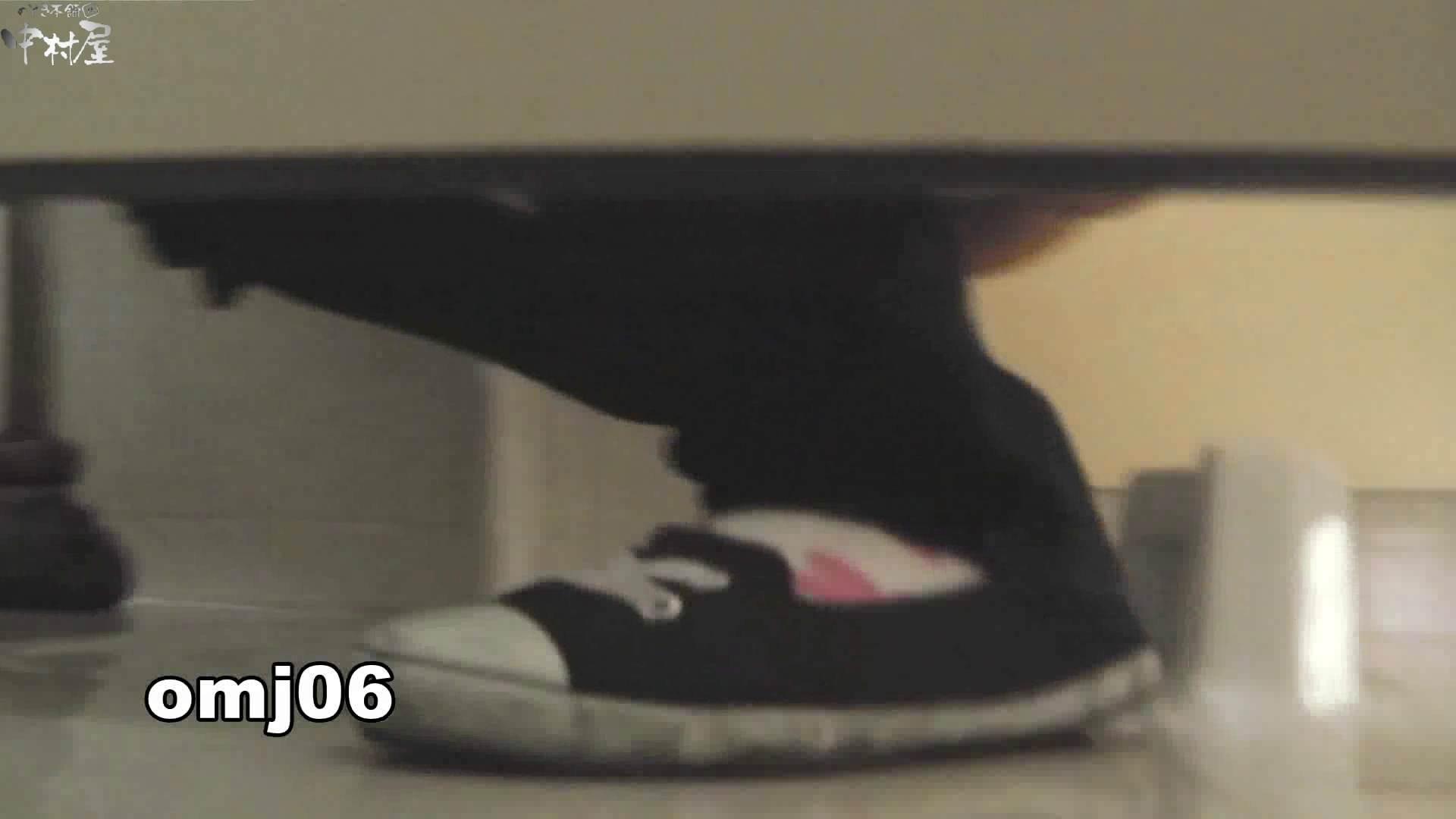 お市さんの「お尻丸出しジャンボリー」No.06 お尻 われめAV動画紹介 77連発 28
