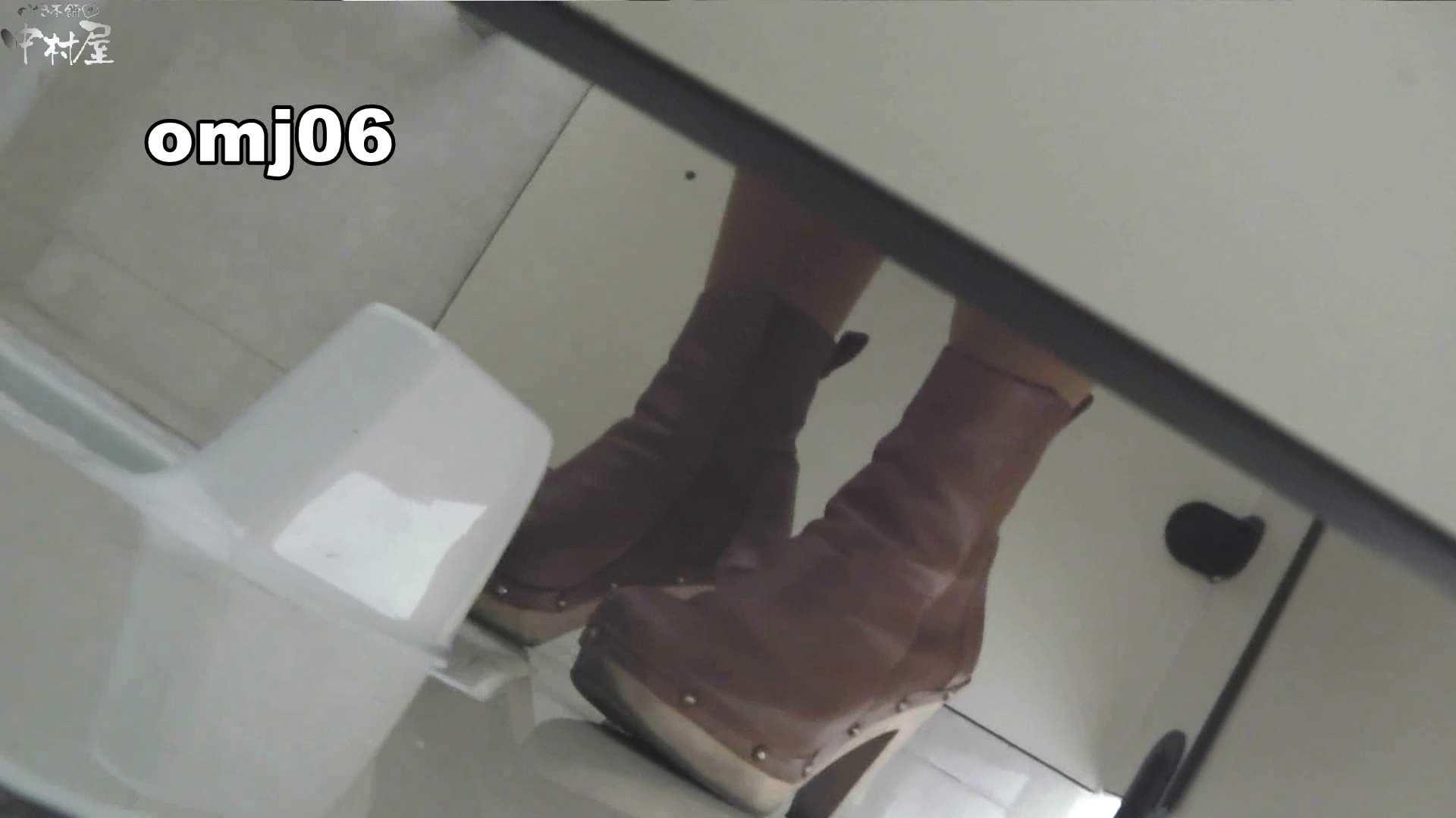 お市さんの「お尻丸出しジャンボリー」No.06 トイレ | 女子トイレ  77連発 33