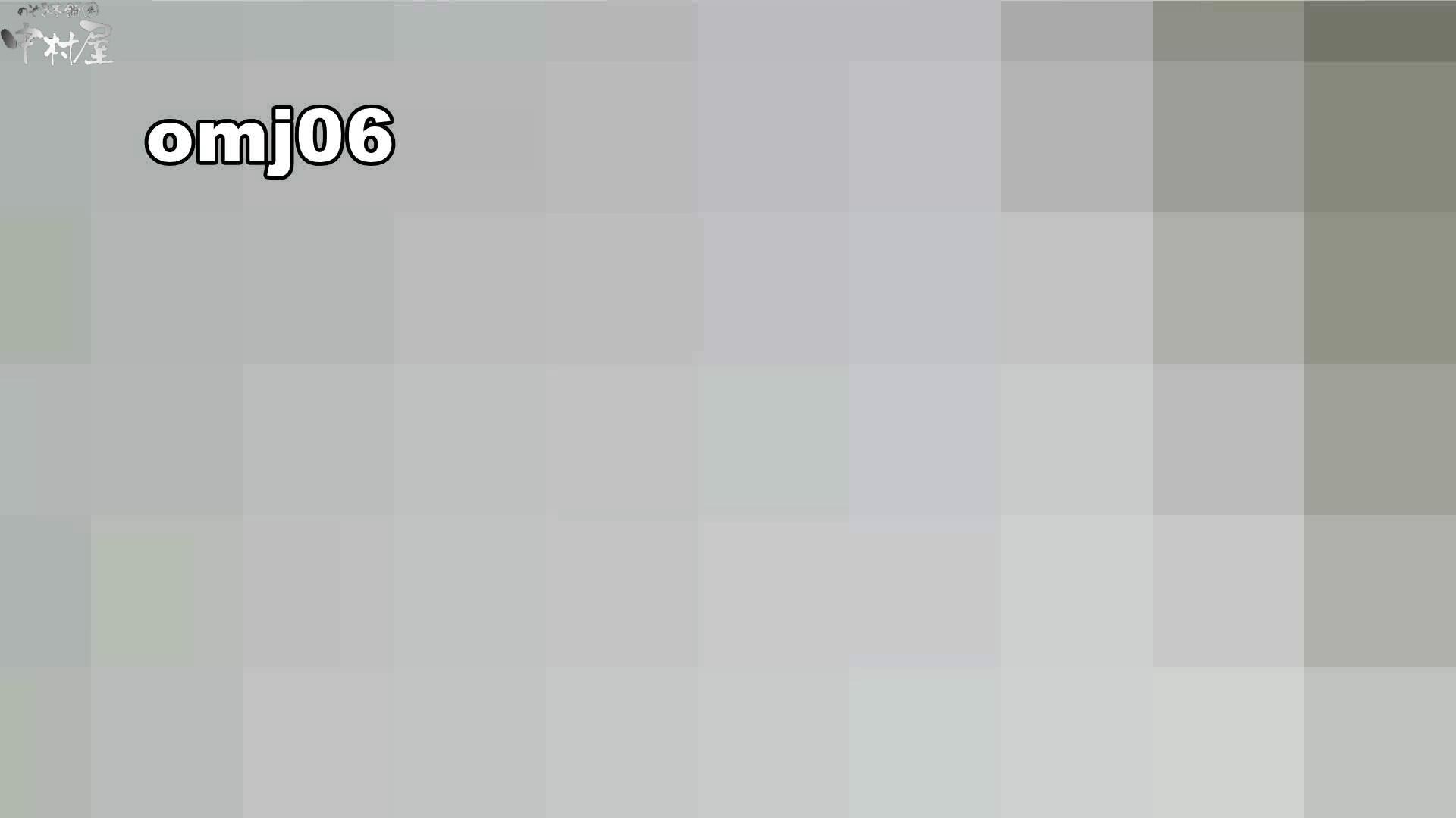 お市さんの「お尻丸出しジャンボリー」No.06 黒人 スケベ動画紹介 77連発 39