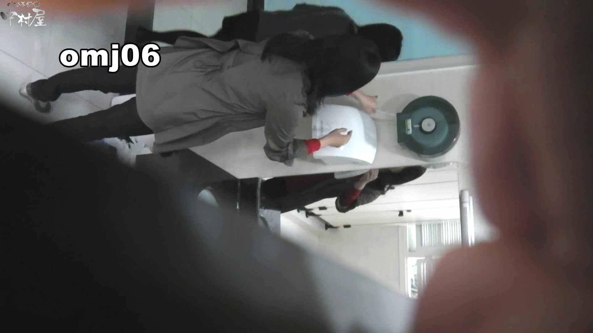 お市さんの「お尻丸出しジャンボリー」No.06 潜入 セックス無修正動画無料 77連発 43