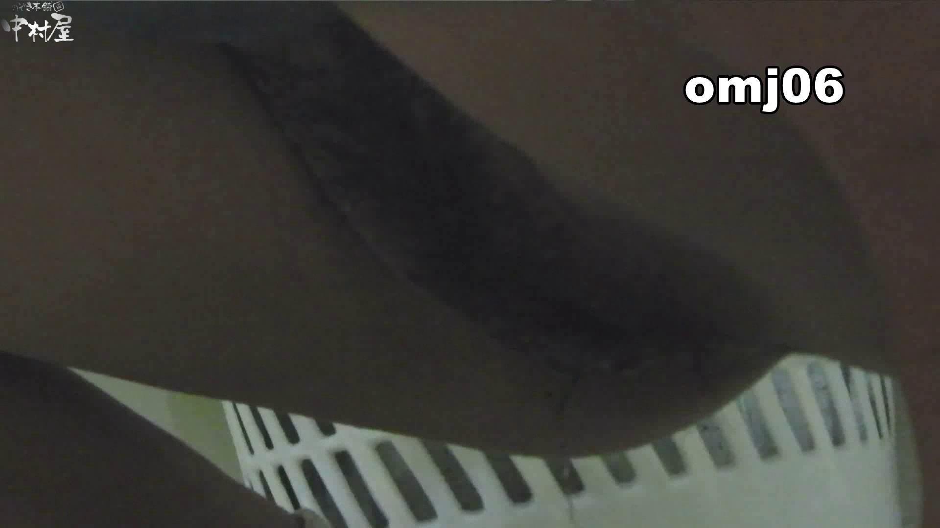 お市さんの「お尻丸出しジャンボリー」No.06 潜入 セックス無修正動画無料 77連発 59