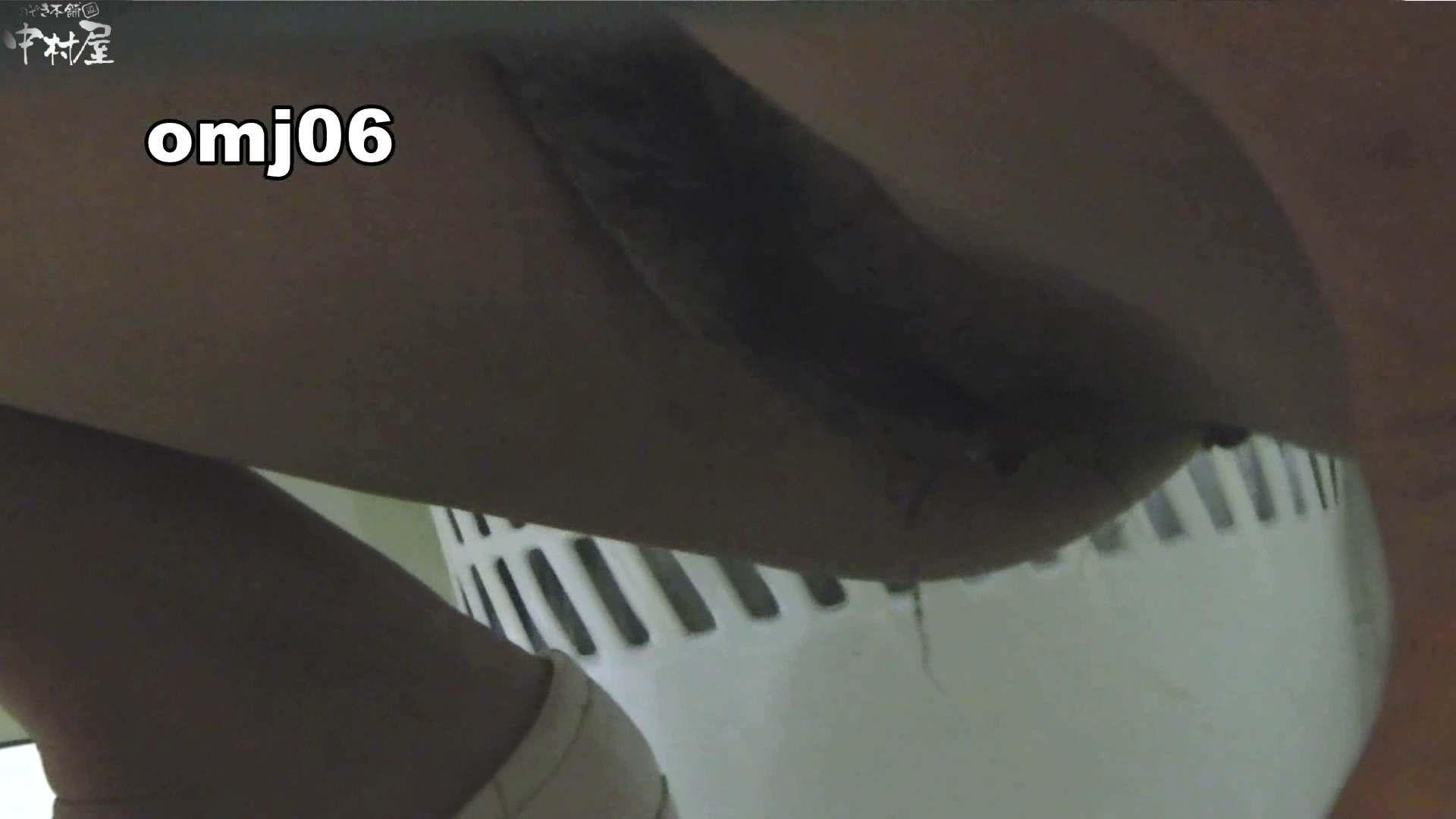 お市さんの「お尻丸出しジャンボリー」No.06 お尻 われめAV動画紹介 77連発 60