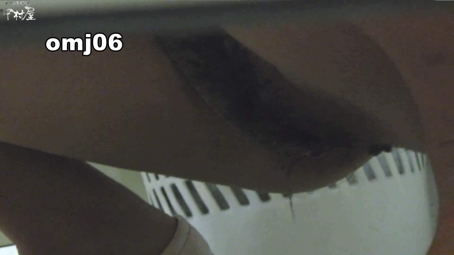 お市さんの「お尻丸出しジャンボリー」No.06 覗き われめAV動画紹介 77連発 61