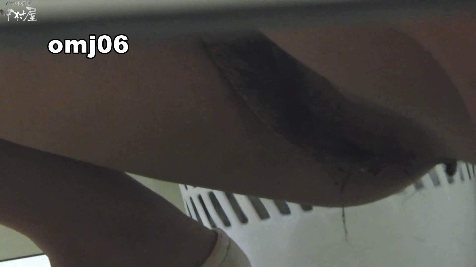 お市さんの「お尻丸出しジャンボリー」No.06 黒人 スケベ動画紹介 77連発 63