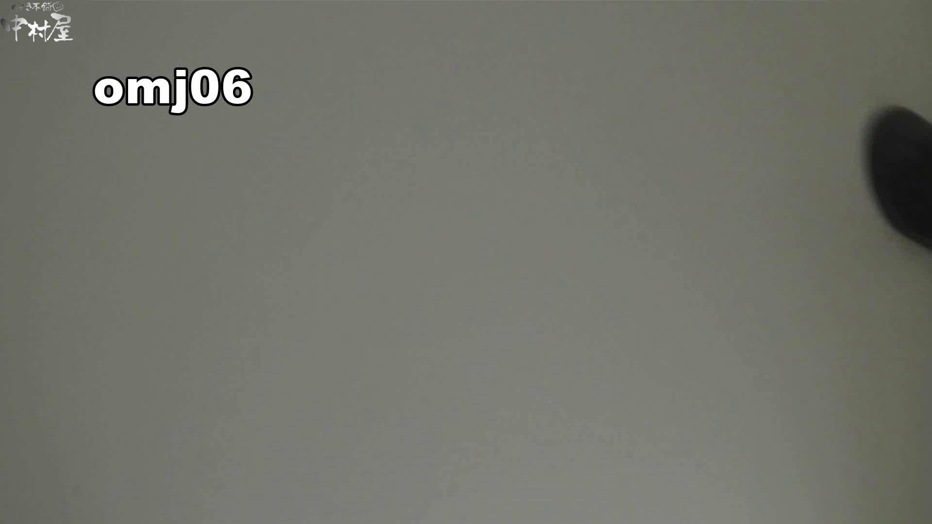お市さんの「お尻丸出しジャンボリー」No.06 トイレ | 女子トイレ  77連発 65
