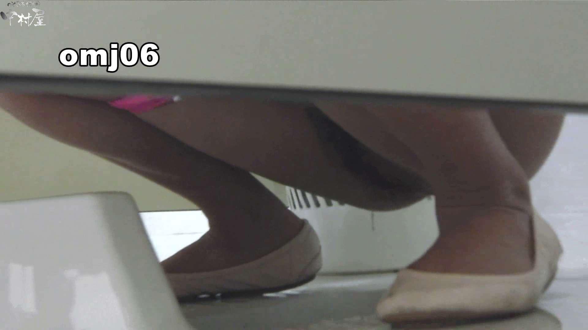 お市さんの「お尻丸出しジャンボリー」No.06 覗き われめAV動画紹介 77連発 69