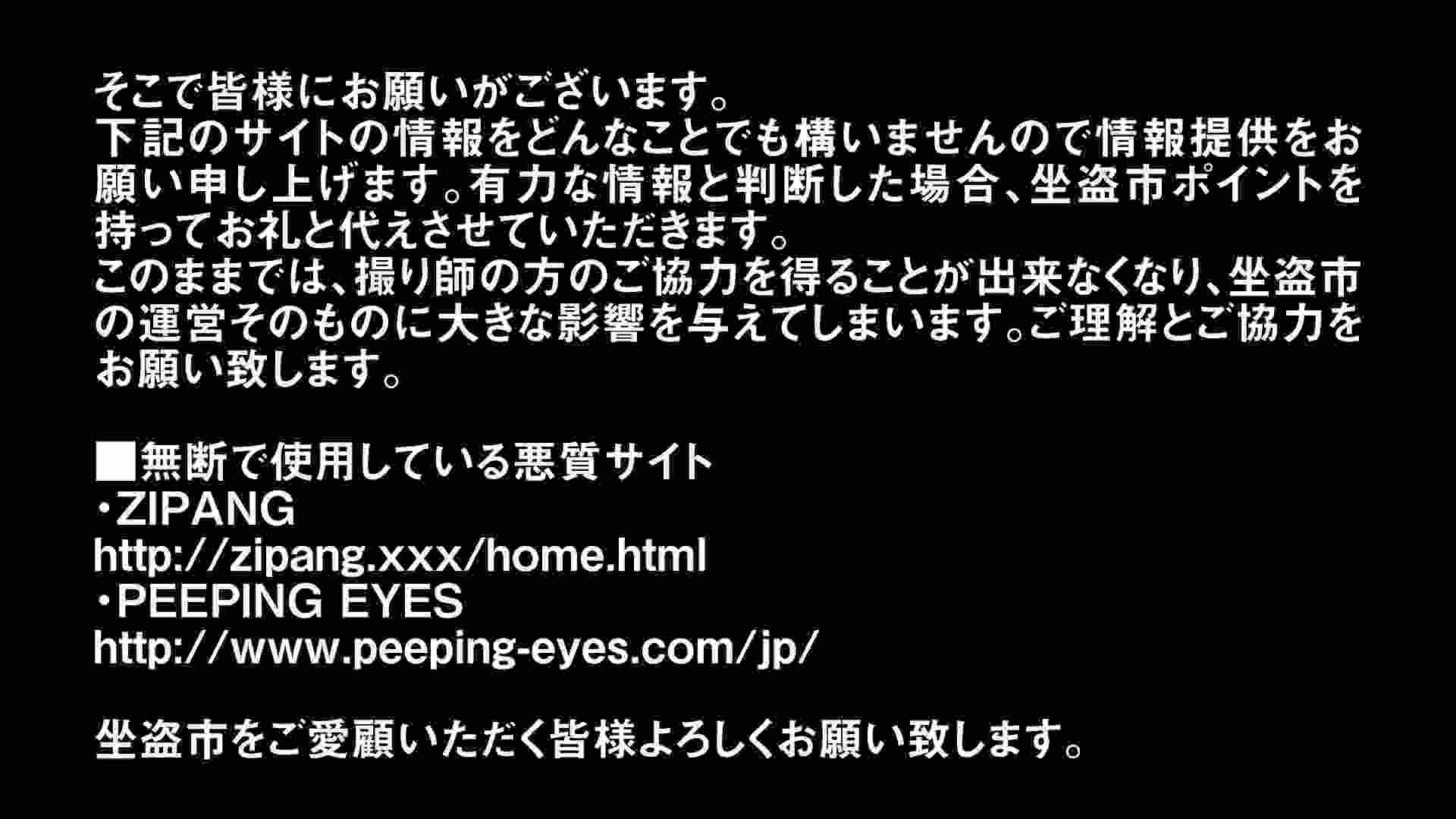 お市さんの「お尻丸出しジャンボリー」No.08 覗き AV動画キャプチャ 57連発 4
