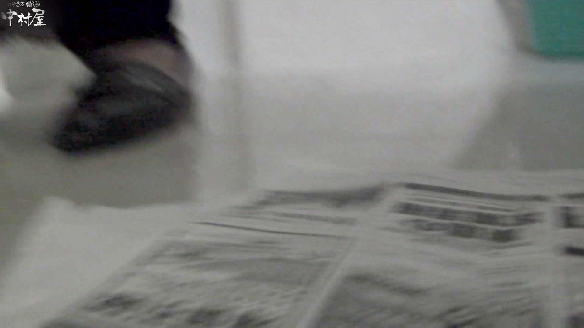 お市さんの「お尻丸出しジャンボリー」No.08 黒人 ワレメ無修正動画無料 57連発 47