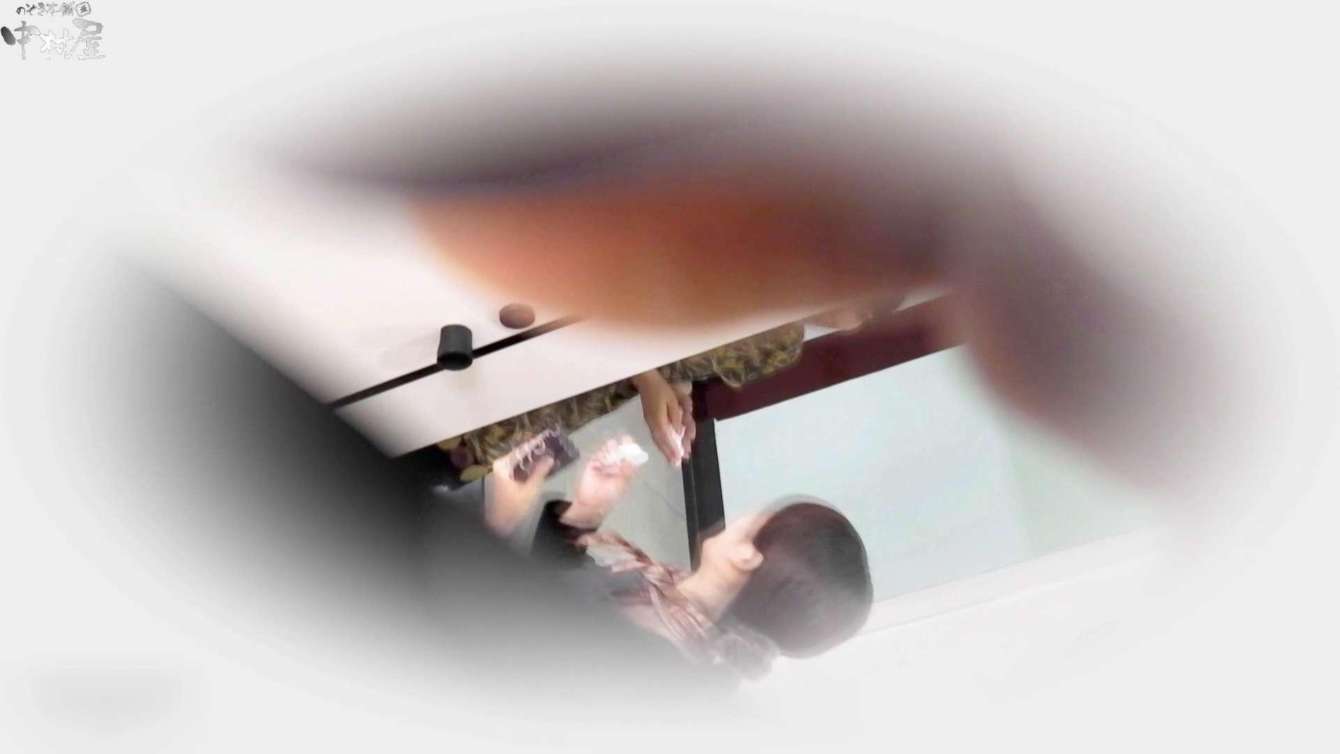 お市さんの「お尻丸出しジャンボリー」No.09 潜入 エロ無料画像 85連発 4