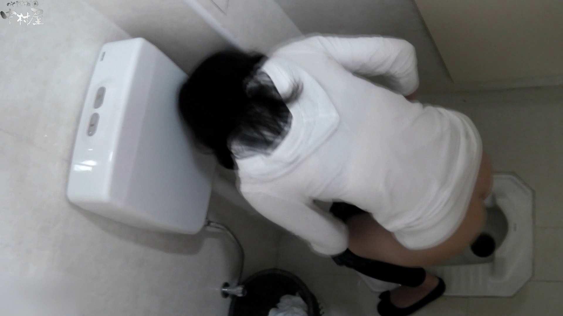 お市さんの「お尻丸出しジャンボリー」No.09 ギャルの放尿 盗み撮り動画キャプチャ 85連発 42