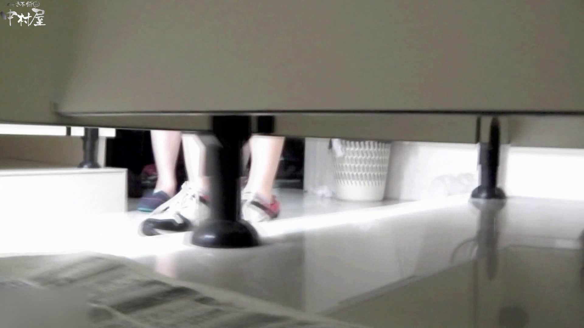 お市さんの「お尻丸出しジャンボリー」No.09 無修正マンコ アダルト動画キャプチャ 85連発 58