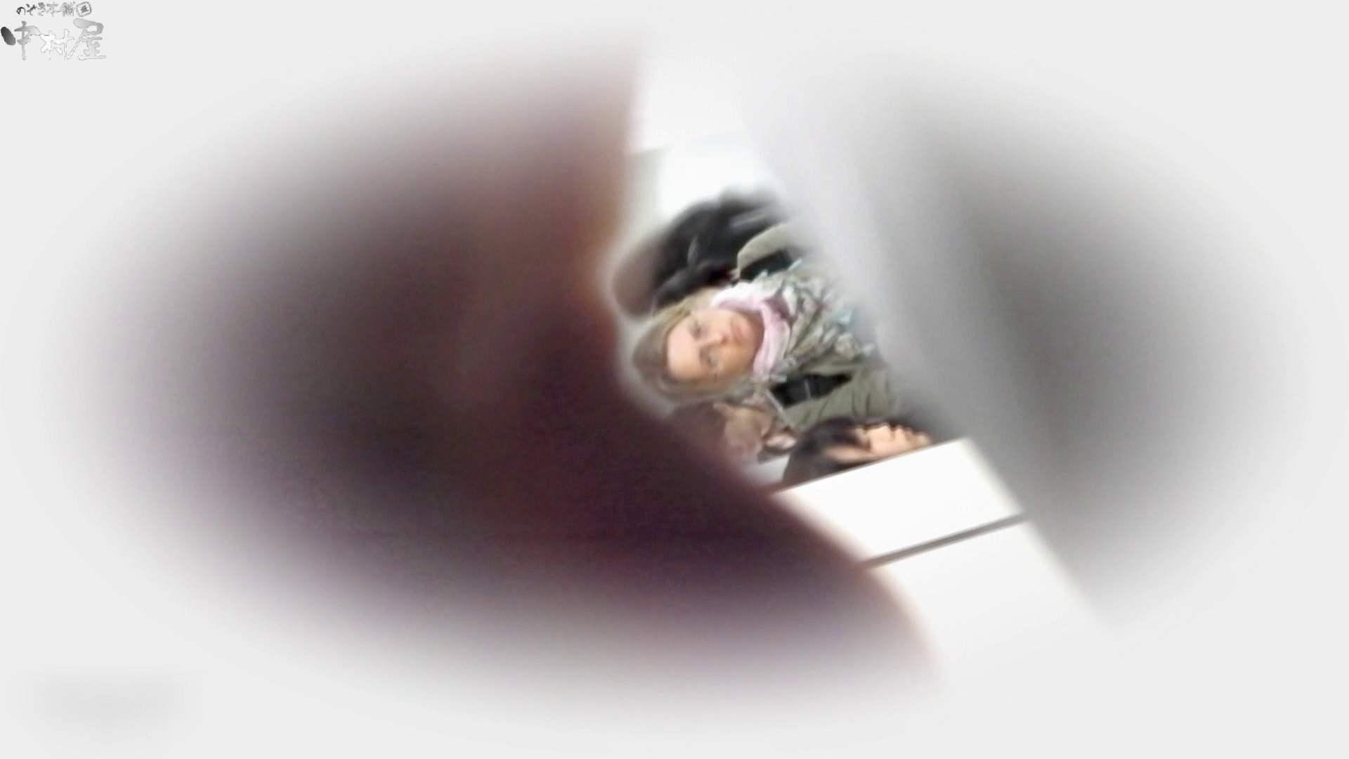 お市さんの「お尻丸出しジャンボリー」No.09 ギャルの放尿 盗み撮り動画キャプチャ 85連発 75