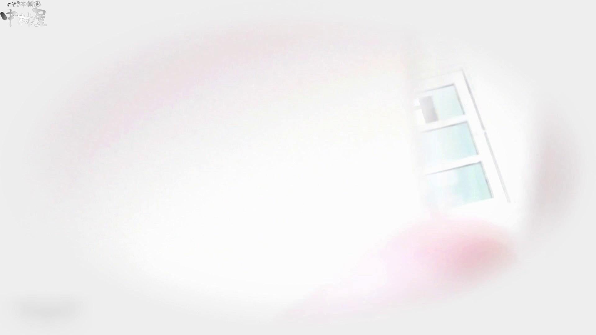 お市さんの「お尻丸出しジャンボリー」No.09 お尻 オマンコ動画キャプチャ 85連発 82