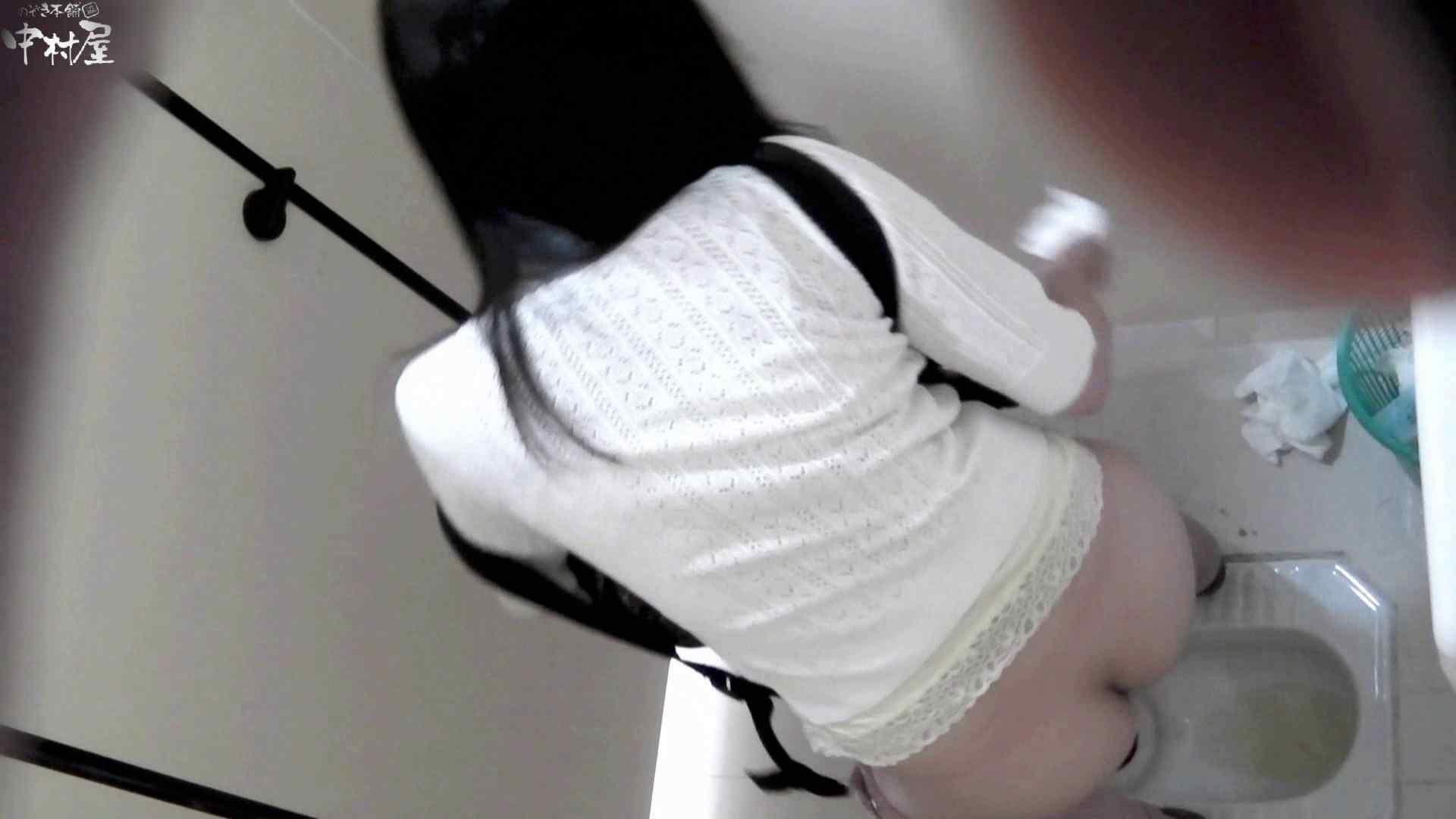 お市さんの「お尻丸出しジャンボリー」No.11 ギャルの放尿 アダルト動画キャプチャ 53連発 9