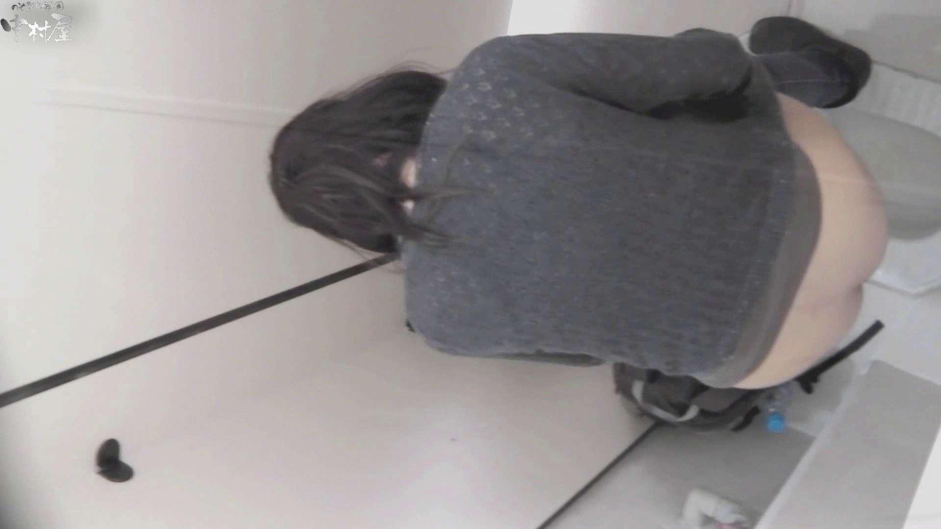 お市さんの「お尻丸出しジャンボリー」No.11 無修正マンコ おまんこ動画流出 53連発 14