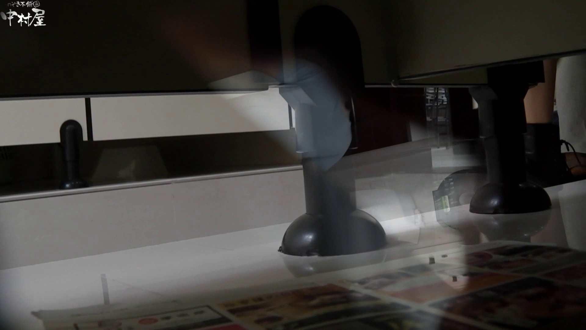 お市さんの「お尻丸出しジャンボリー」No.11 無修正マンコ おまんこ動画流出 53連発 36