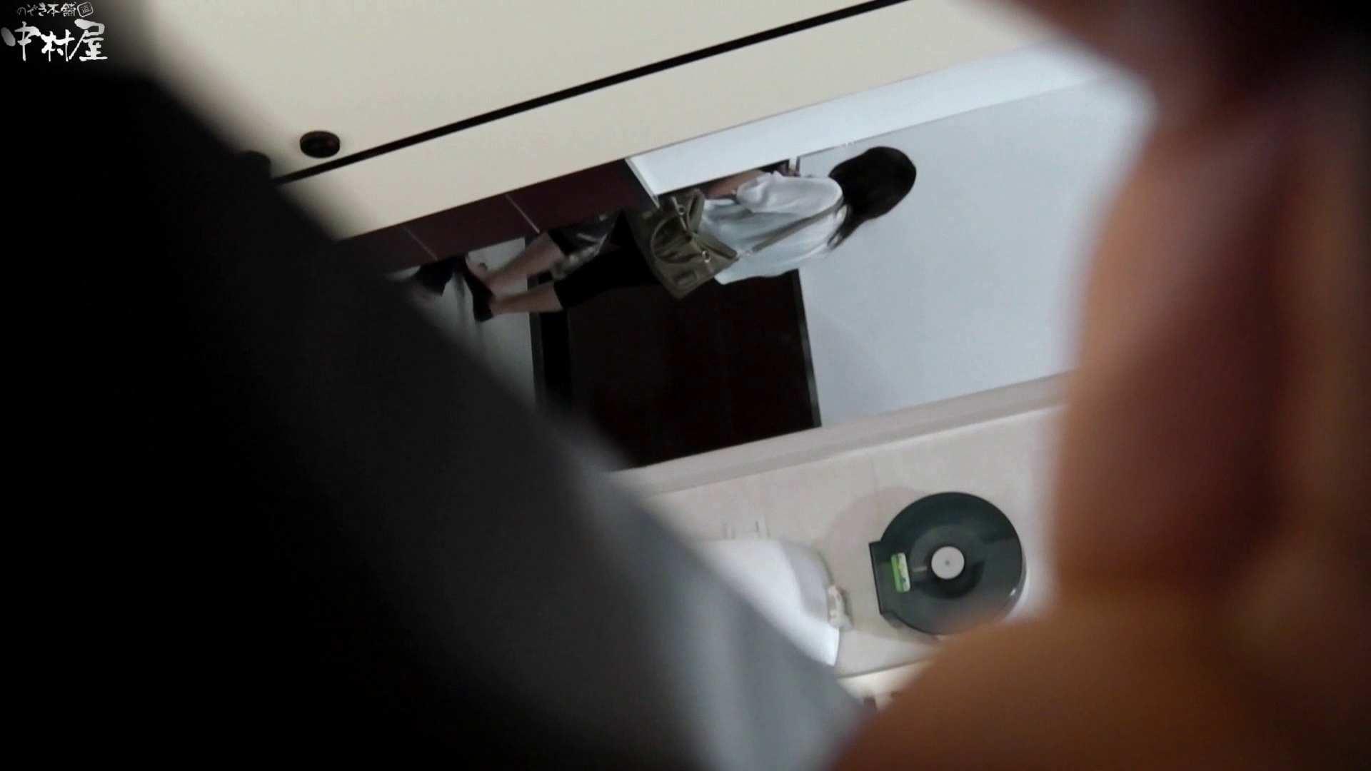 お市さんの「お尻丸出しジャンボリー」No.11 黄金水 アダルト動画キャプチャ 53連発 38