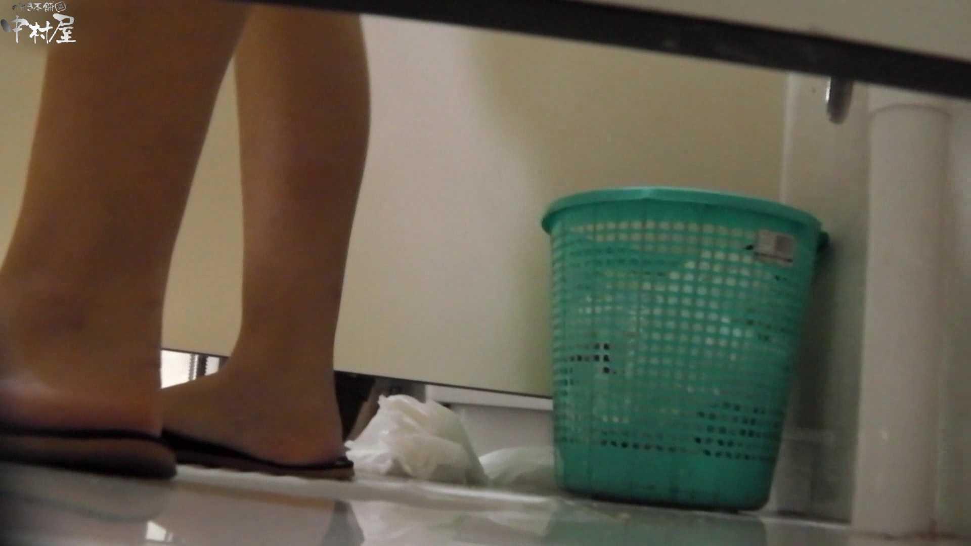 お市さんの「お尻丸出しジャンボリー」No.11 排泄 性交動画流出 53連発 39