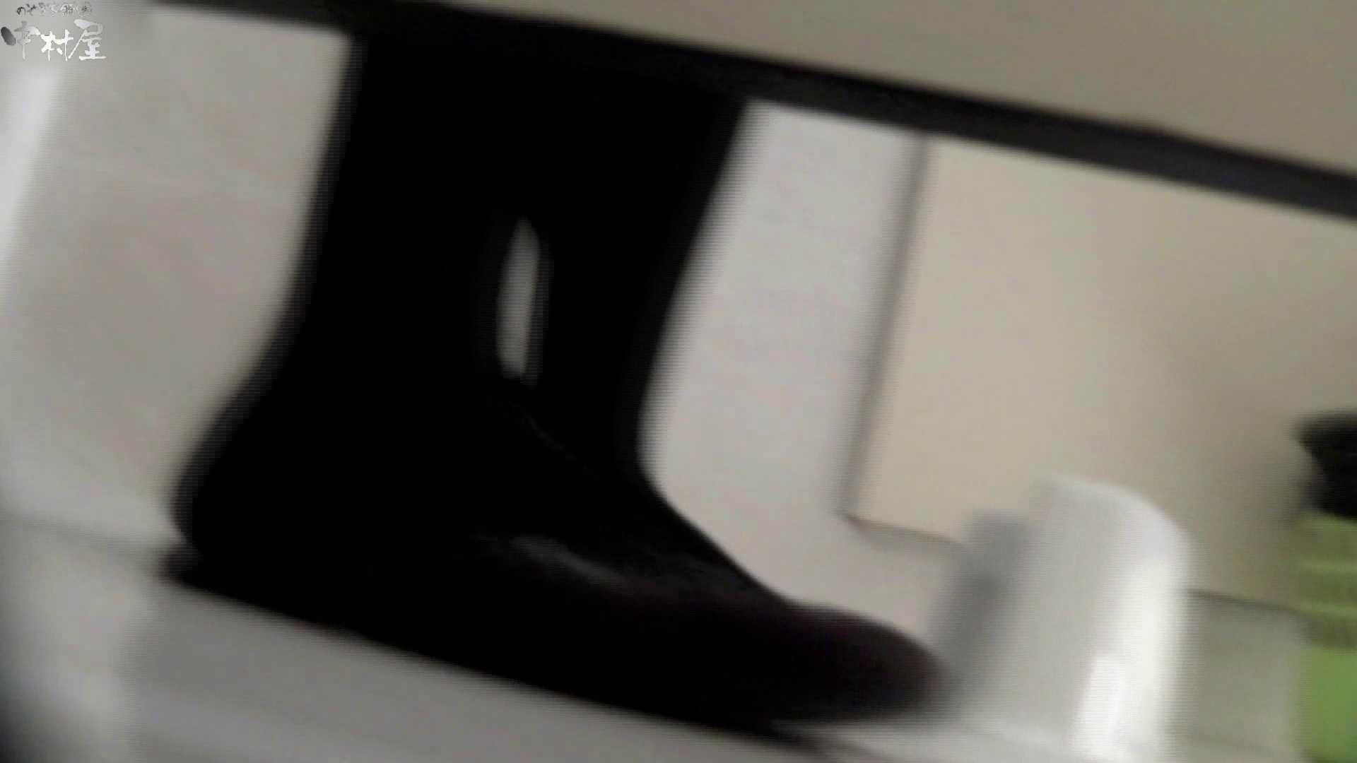お市さんの「お尻丸出しジャンボリー」No.13 トイレ おめこ無修正動画無料 50連発 4