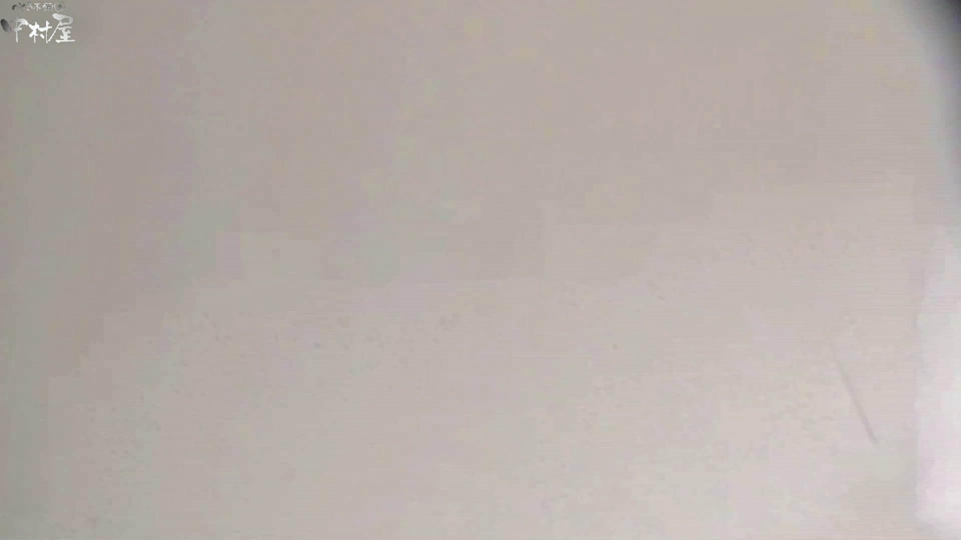 お市さんの「お尻丸出しジャンボリー」No.13 盗撮 | 黒人  50連発 23