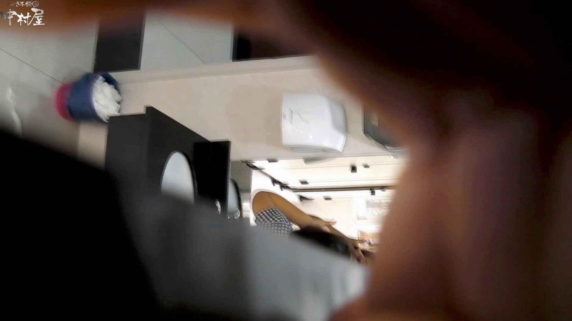 お市さんの「お尻丸出しジャンボリー」No.13 無修正マンコ SEX無修正画像 50連発 24