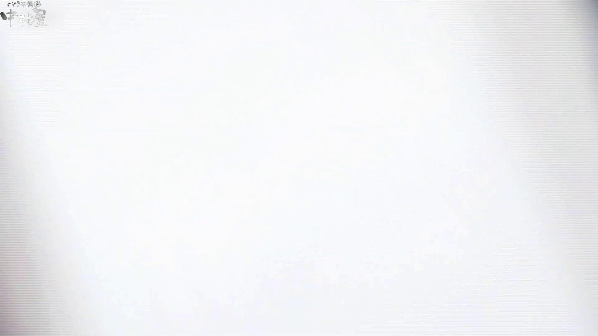 お市さんの「お尻丸出しジャンボリー」No.13 無修正マンコ SEX無修正画像 50連発 46