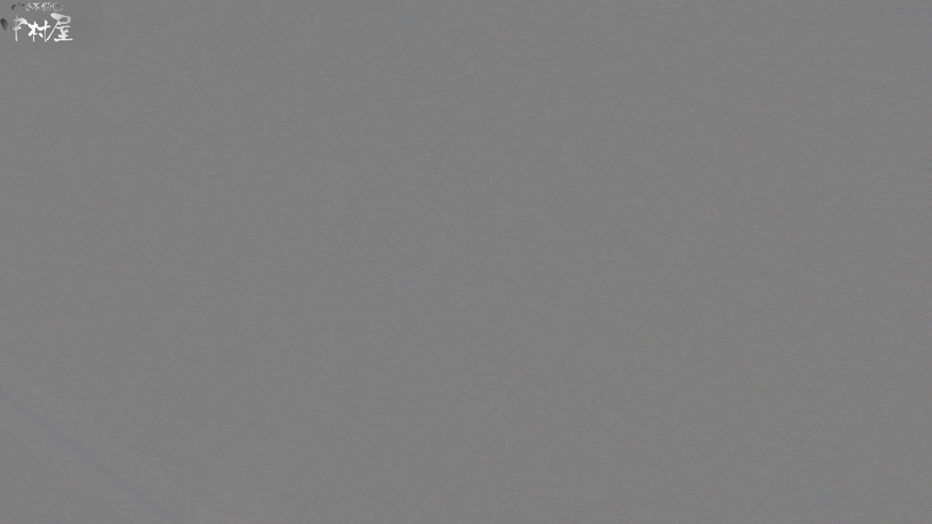 お市さんの「お尻丸出しジャンボリー」No.13 トイレ おめこ無修正動画無料 50連発 48