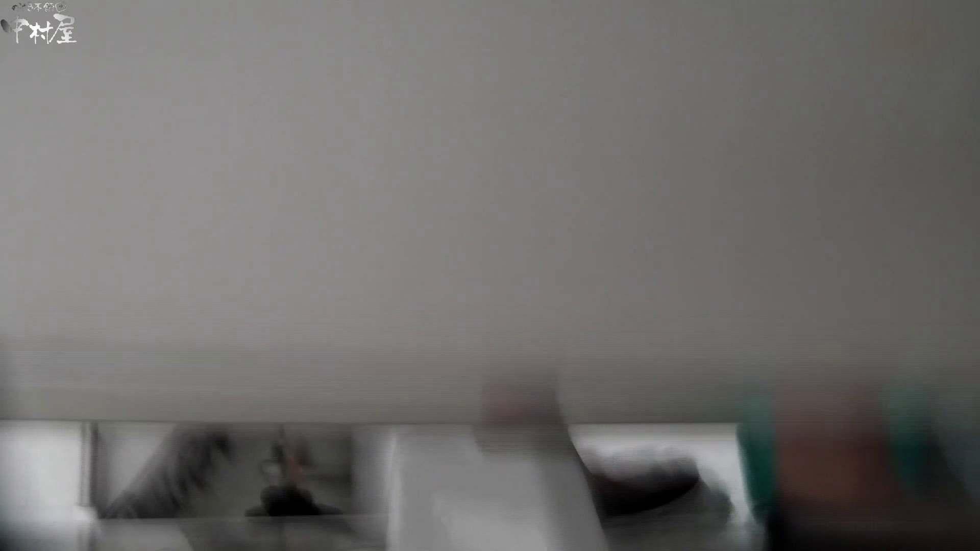 お市さんの「お尻丸出しジャンボリー」No.14 トイレ エロ画像 51連発 3