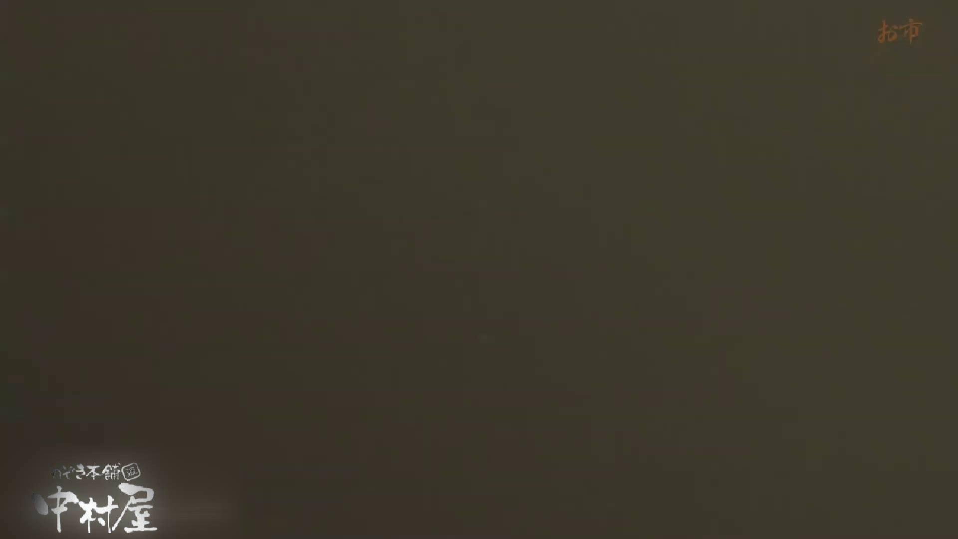 お市さんの「お尻丸出しジャンボリー」No.17 黒人 ワレメ無修正動画無料 28連発 7