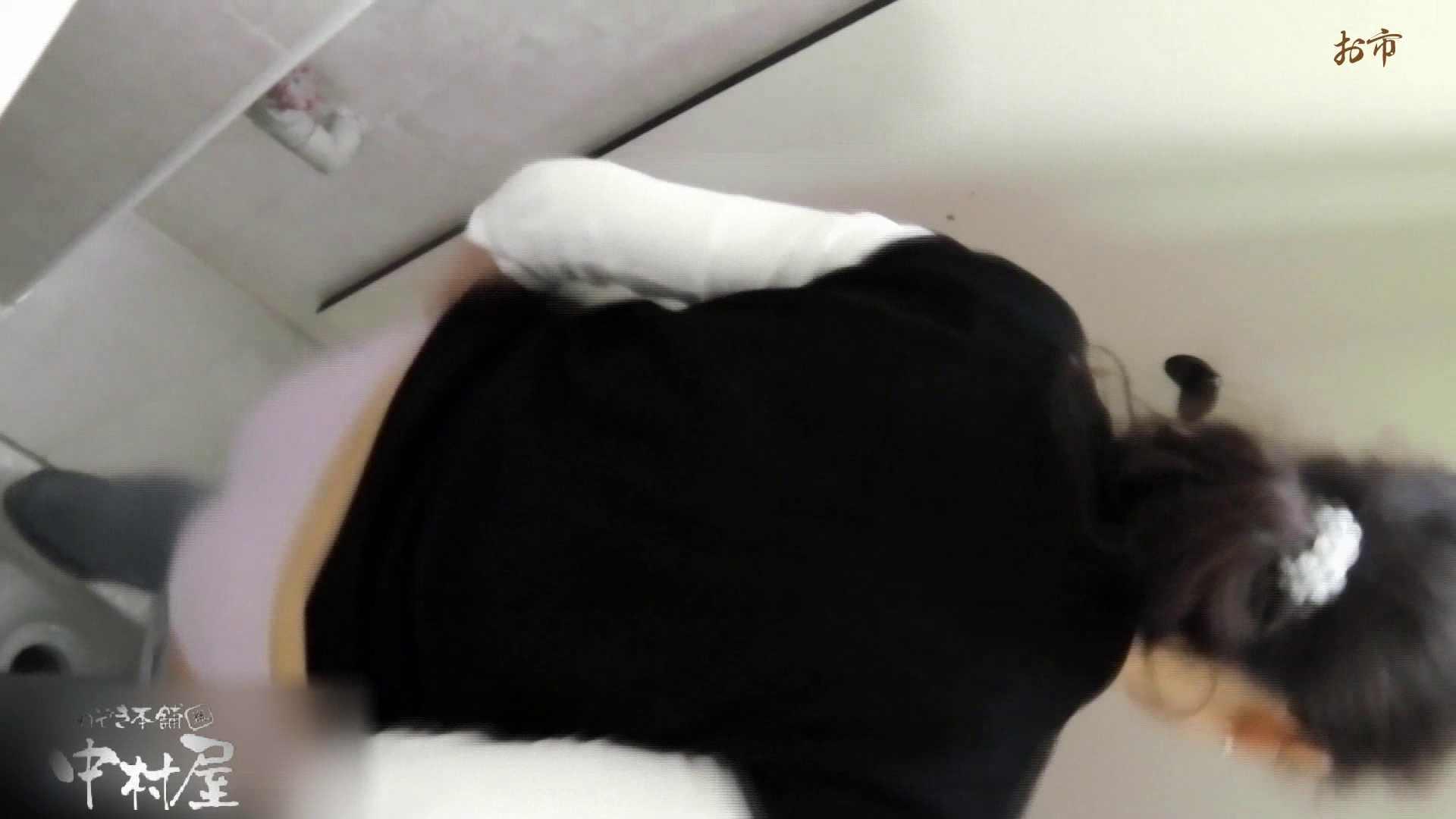お市さんの「お尻丸出しジャンボリー」No.17 黒人 ワレメ無修正動画無料 28連発 23