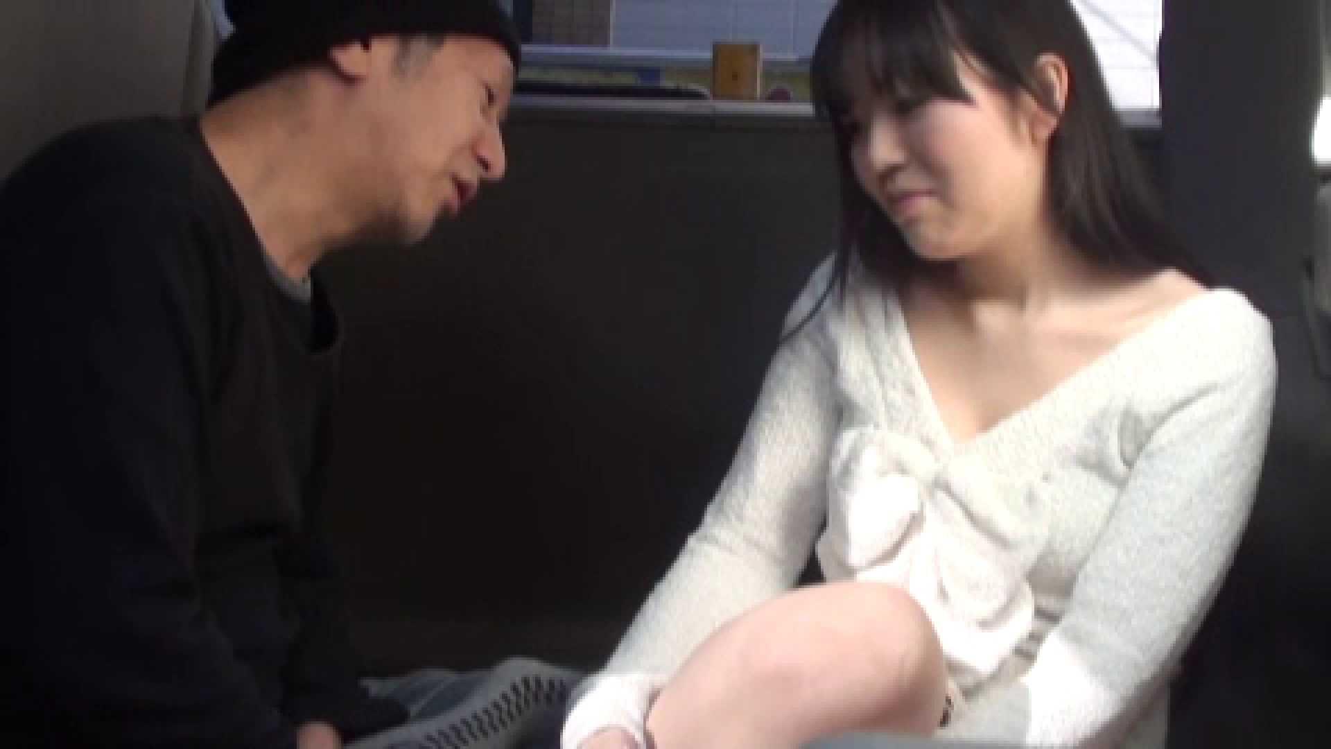 三万円でどうですか? vol.07 セックス 盗み撮り動画キャプチャ 105連発 2