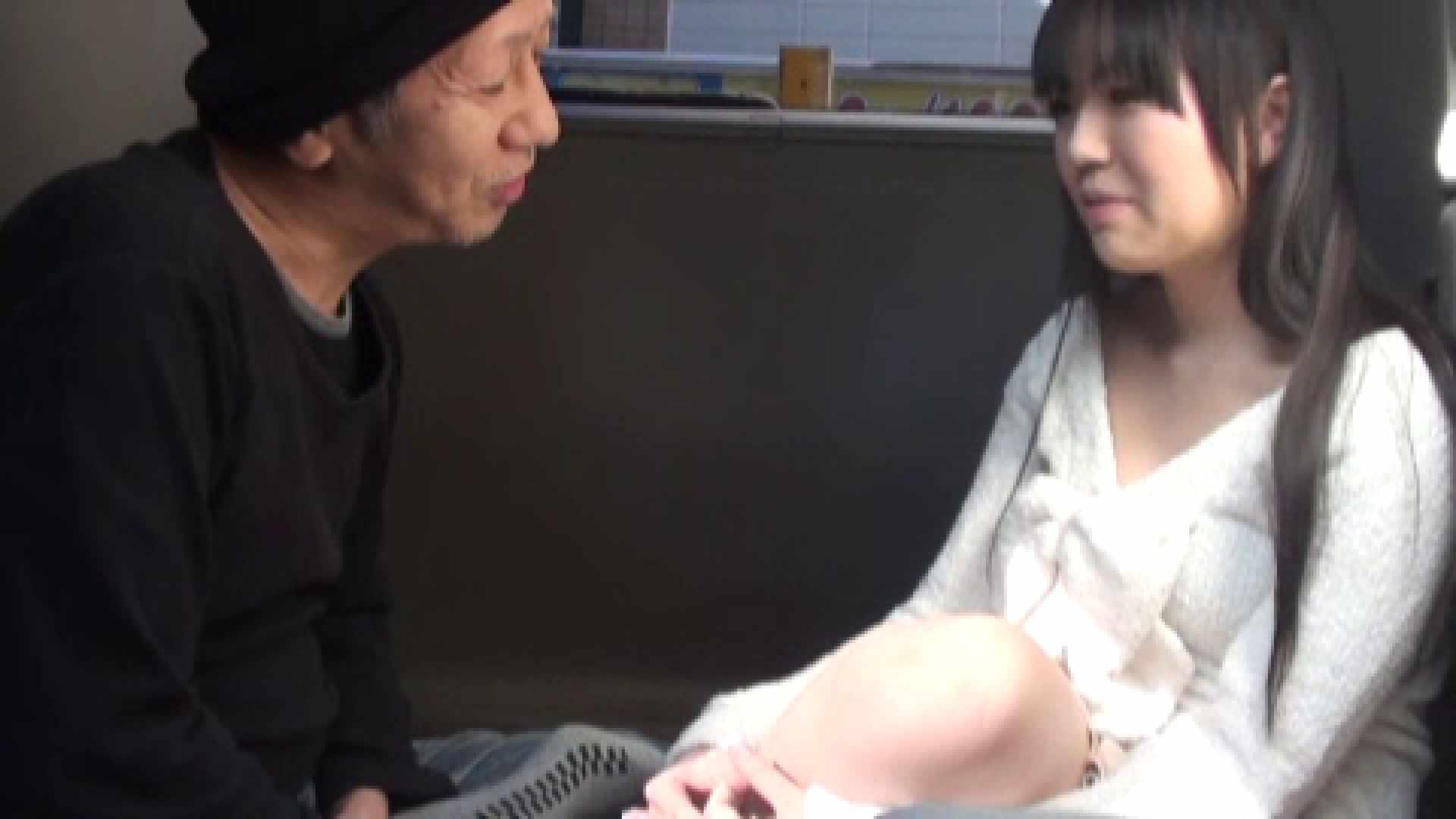 三万円でどうですか? vol.07 セックス 盗み撮り動画キャプチャ 105連発 5