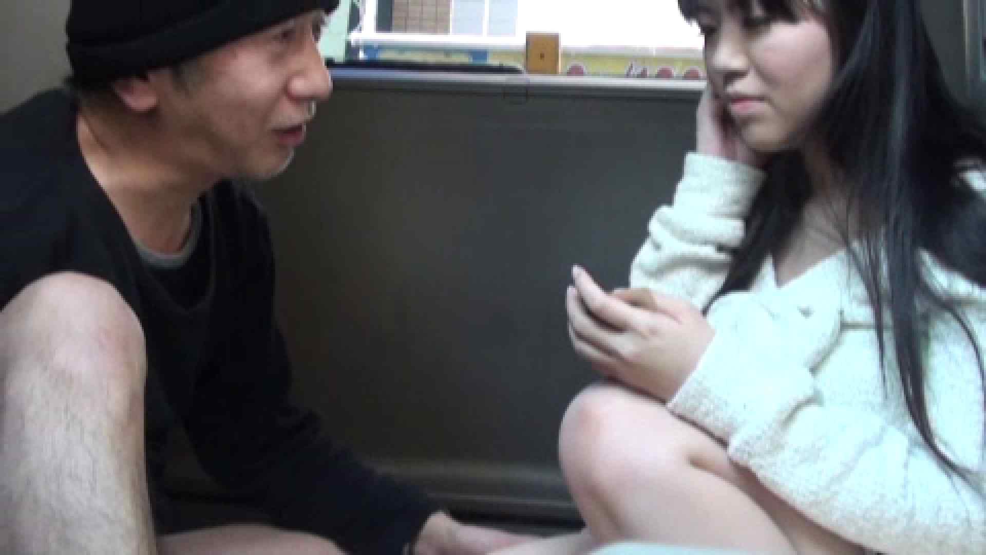 三万円でどうですか? vol.07 セックス 盗み撮り動画キャプチャ 105連発 23