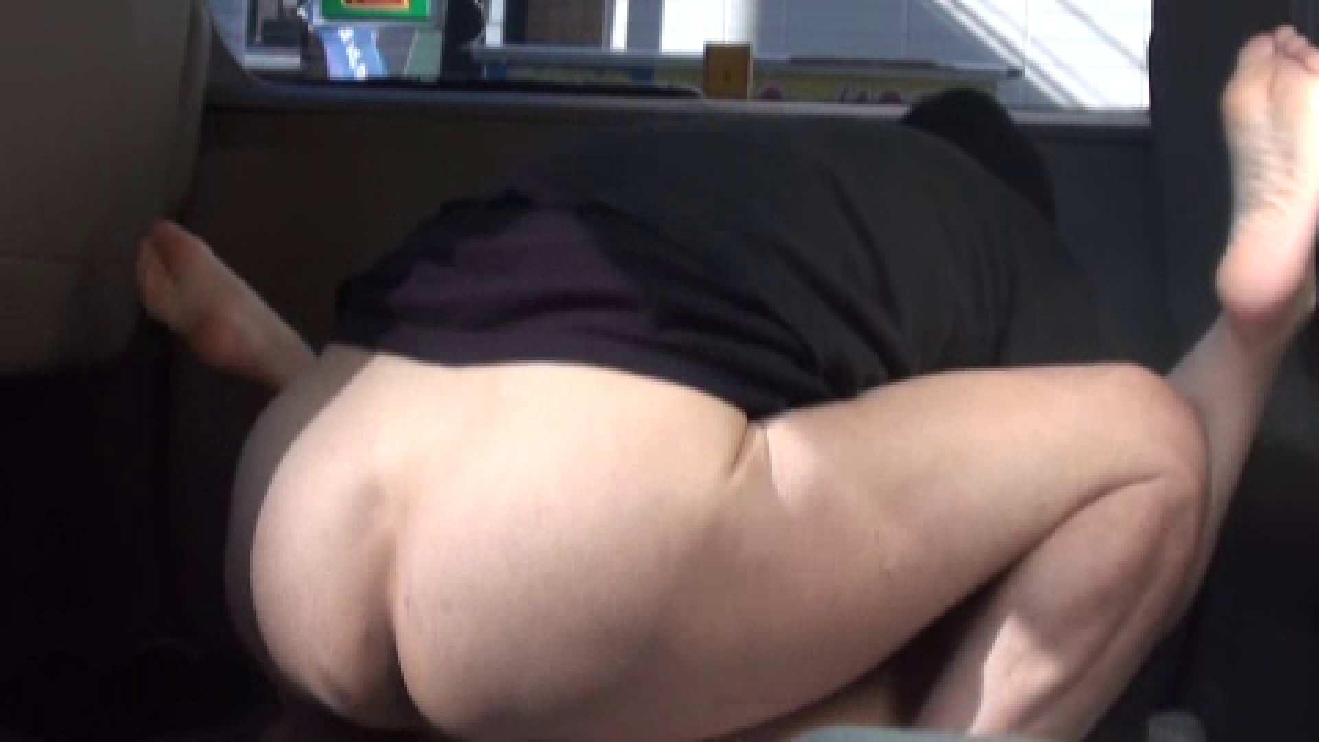 三万円でどうですか? vol.07 セックス 盗み撮り動画キャプチャ 105連発 68