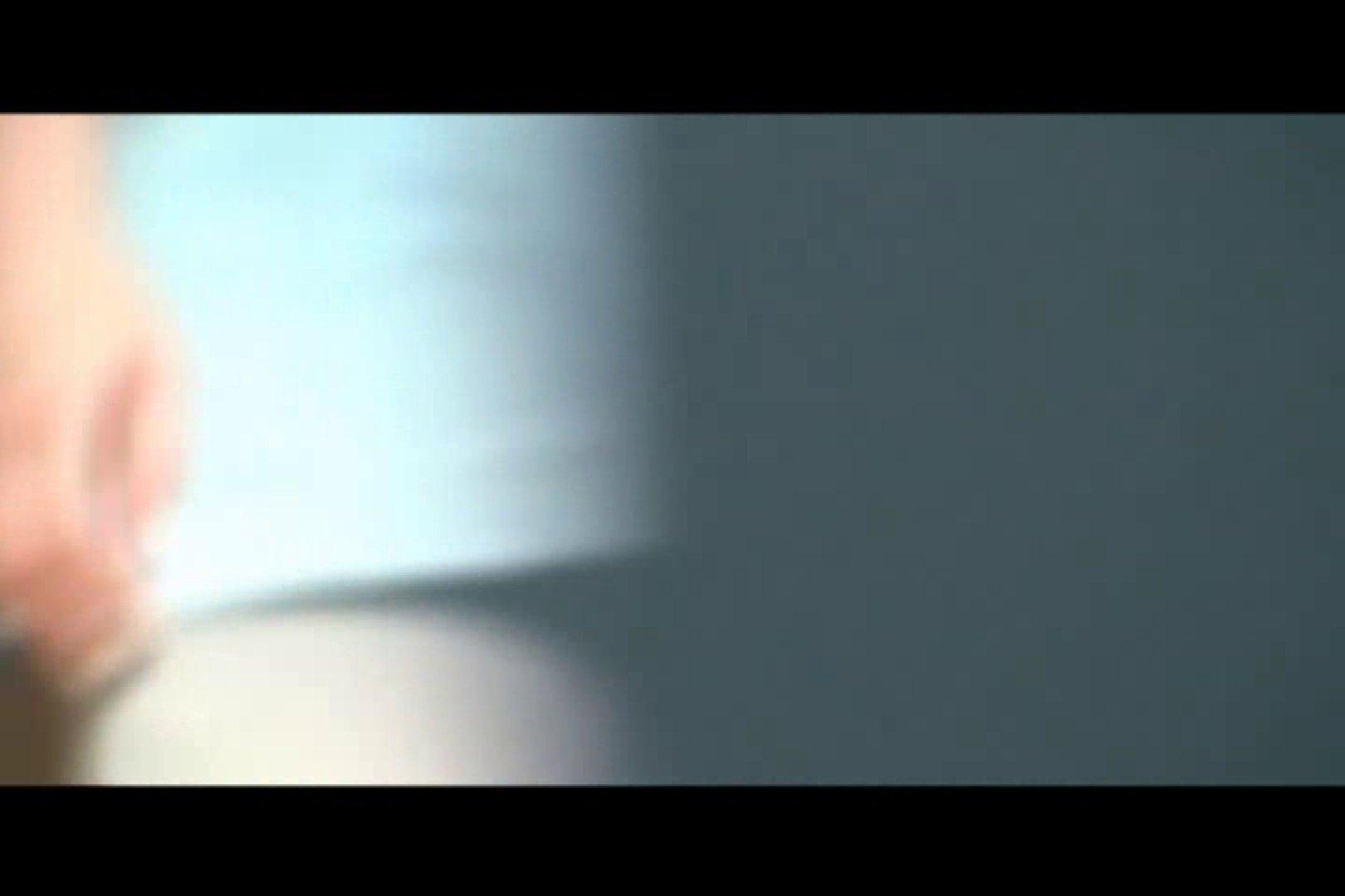 独占配信!無修正! 看護女子寮 vol.12 OLのエロ生活 | ナースのエロ生活  86連発 1
